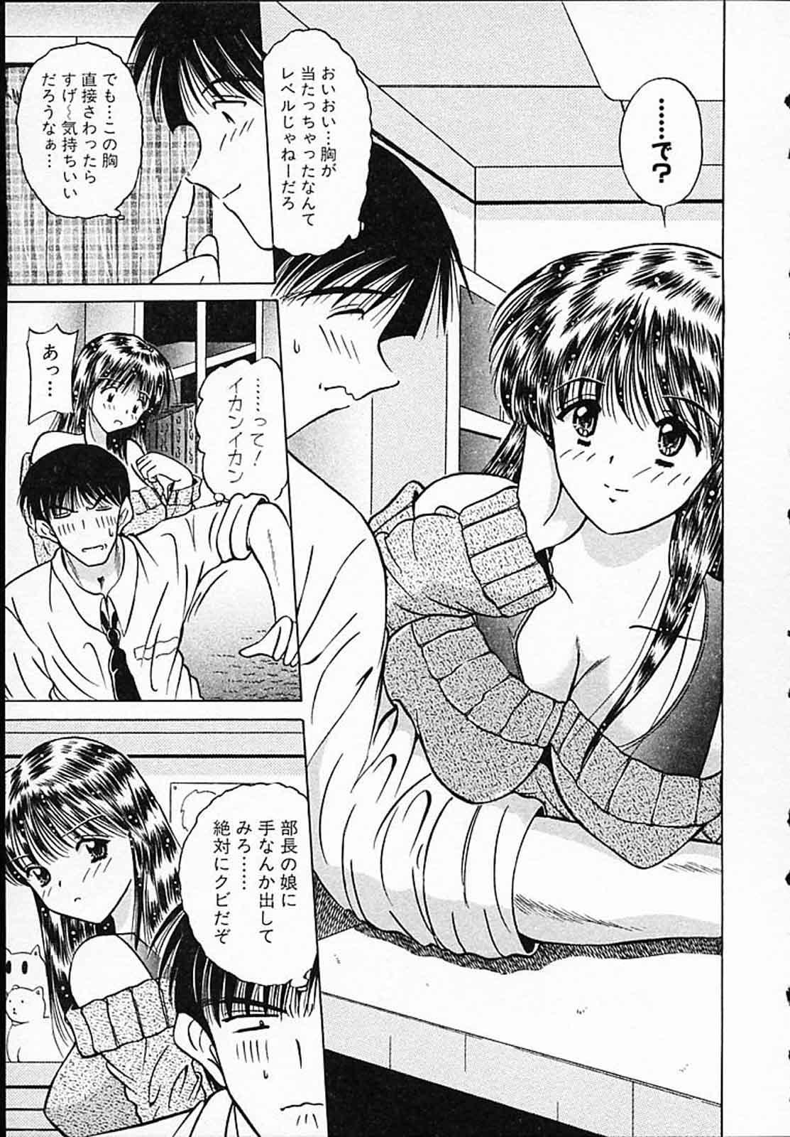 Hiyokko Nurse! 63