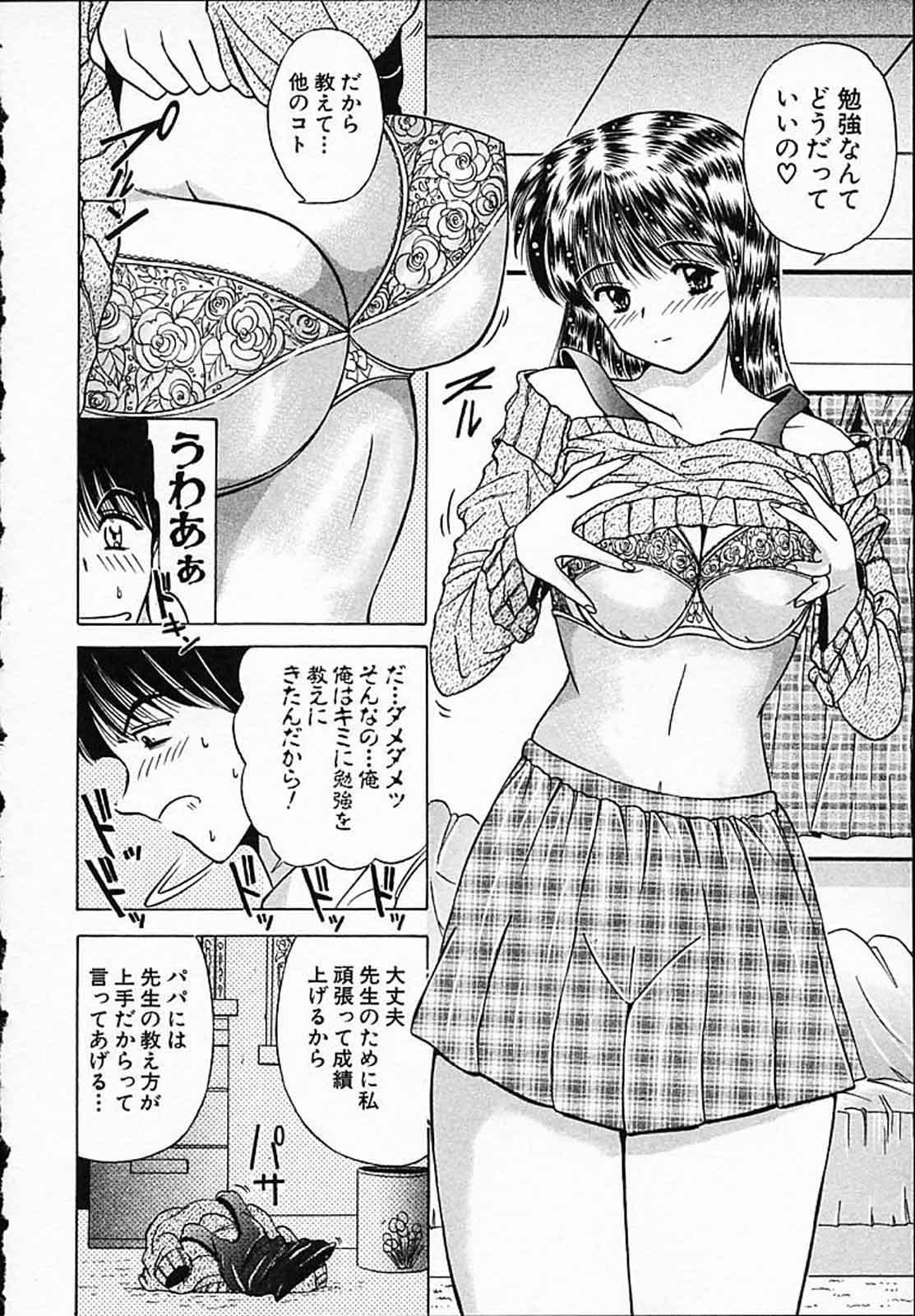 Hiyokko Nurse! 66
