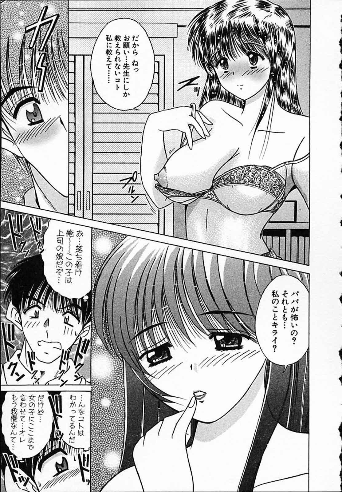 Hiyokko Nurse! 67