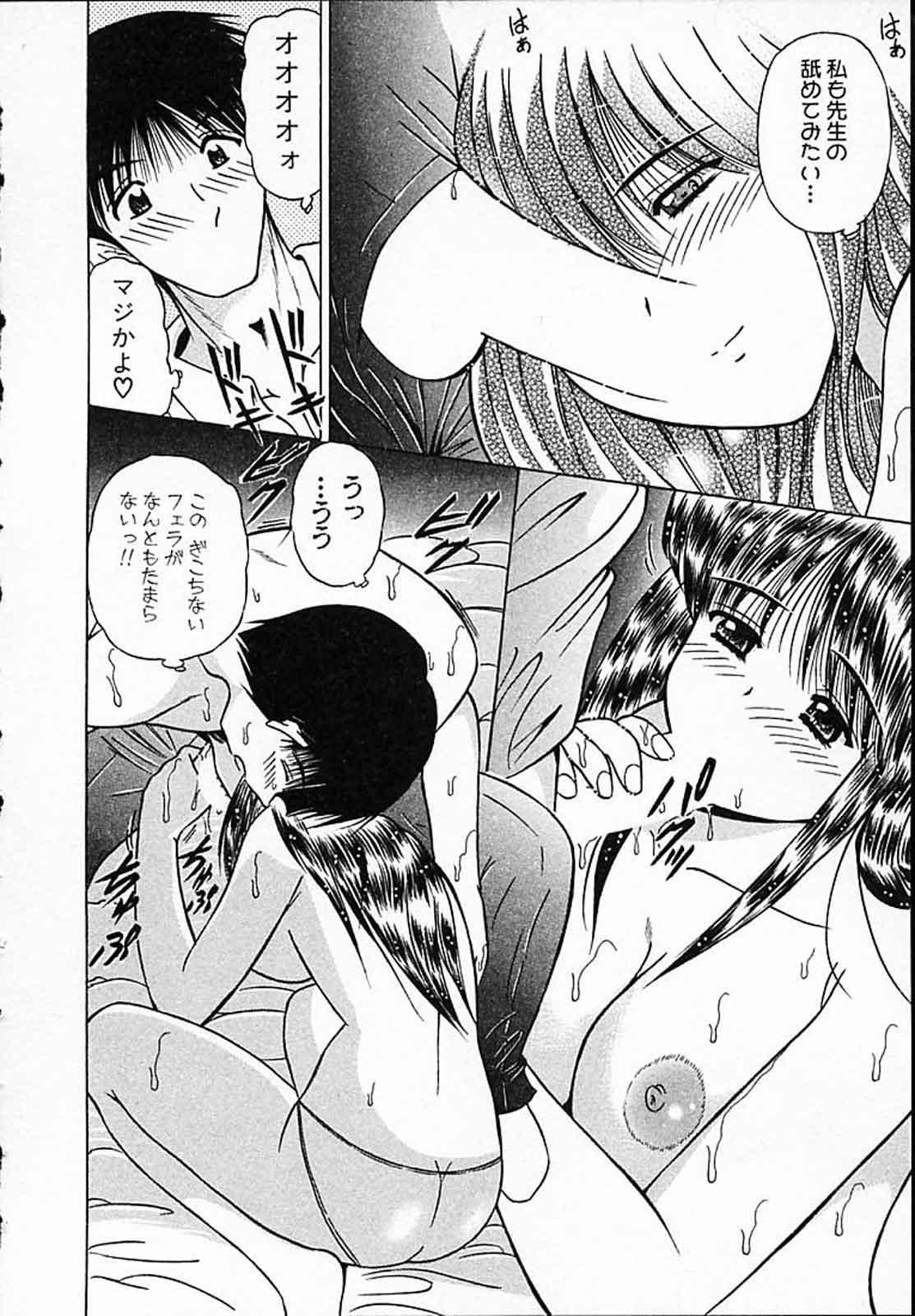 Hiyokko Nurse! 70