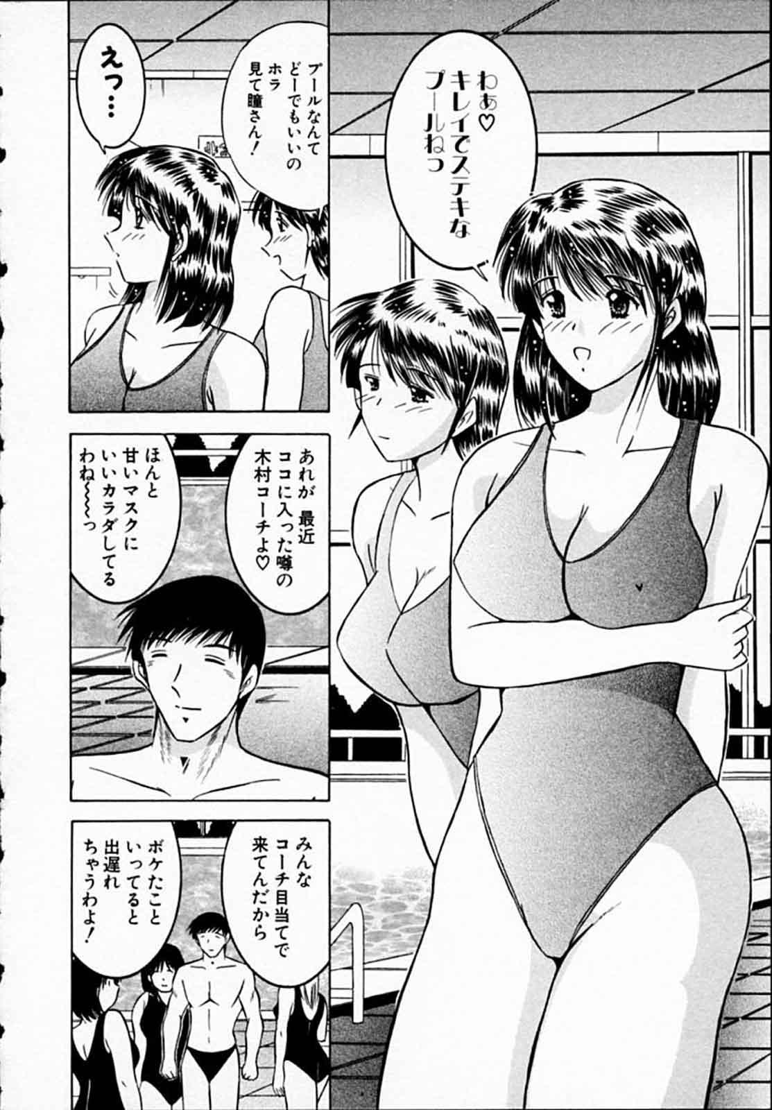 Hiyokko Nurse! 96