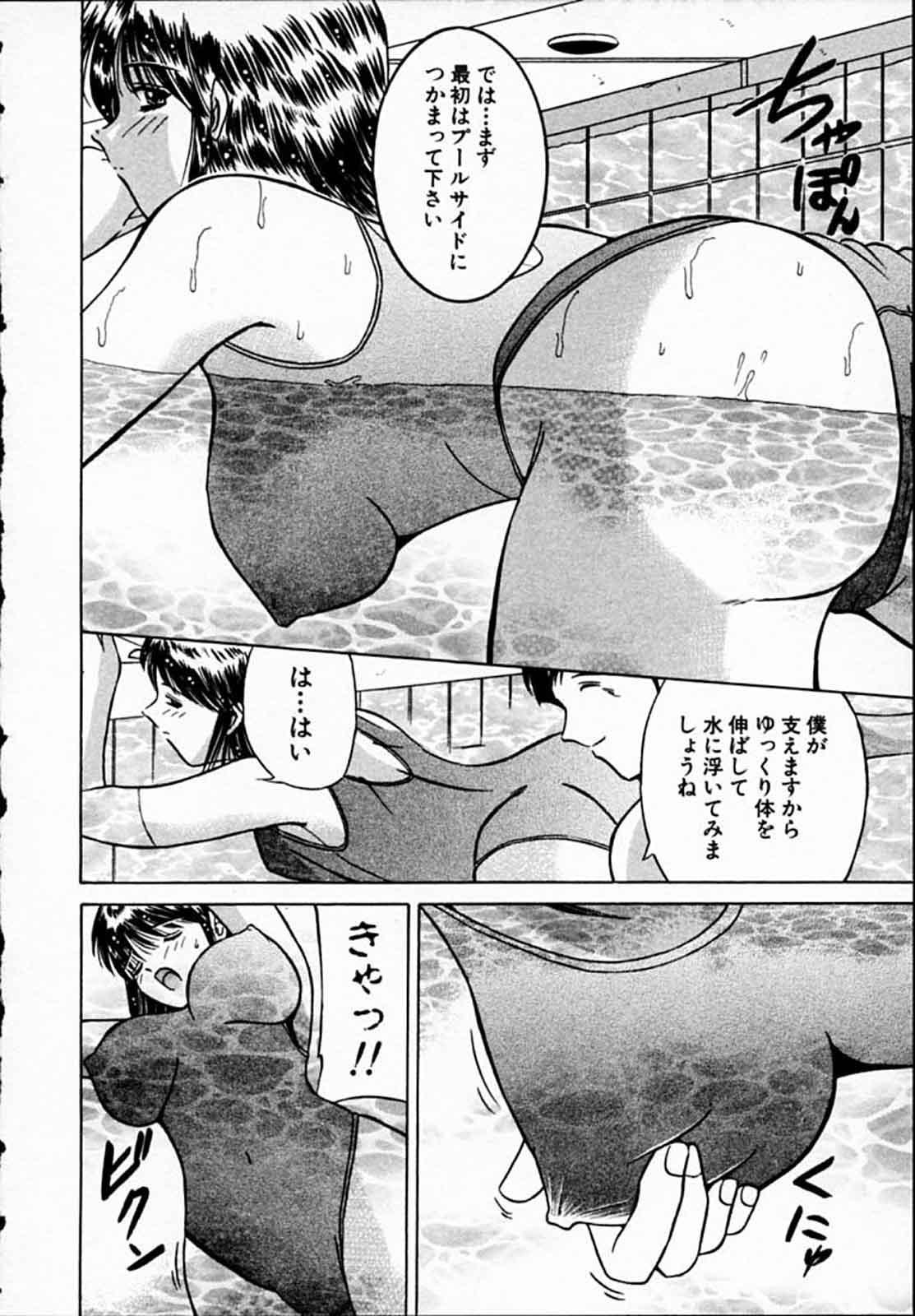 Hiyokko Nurse! 98