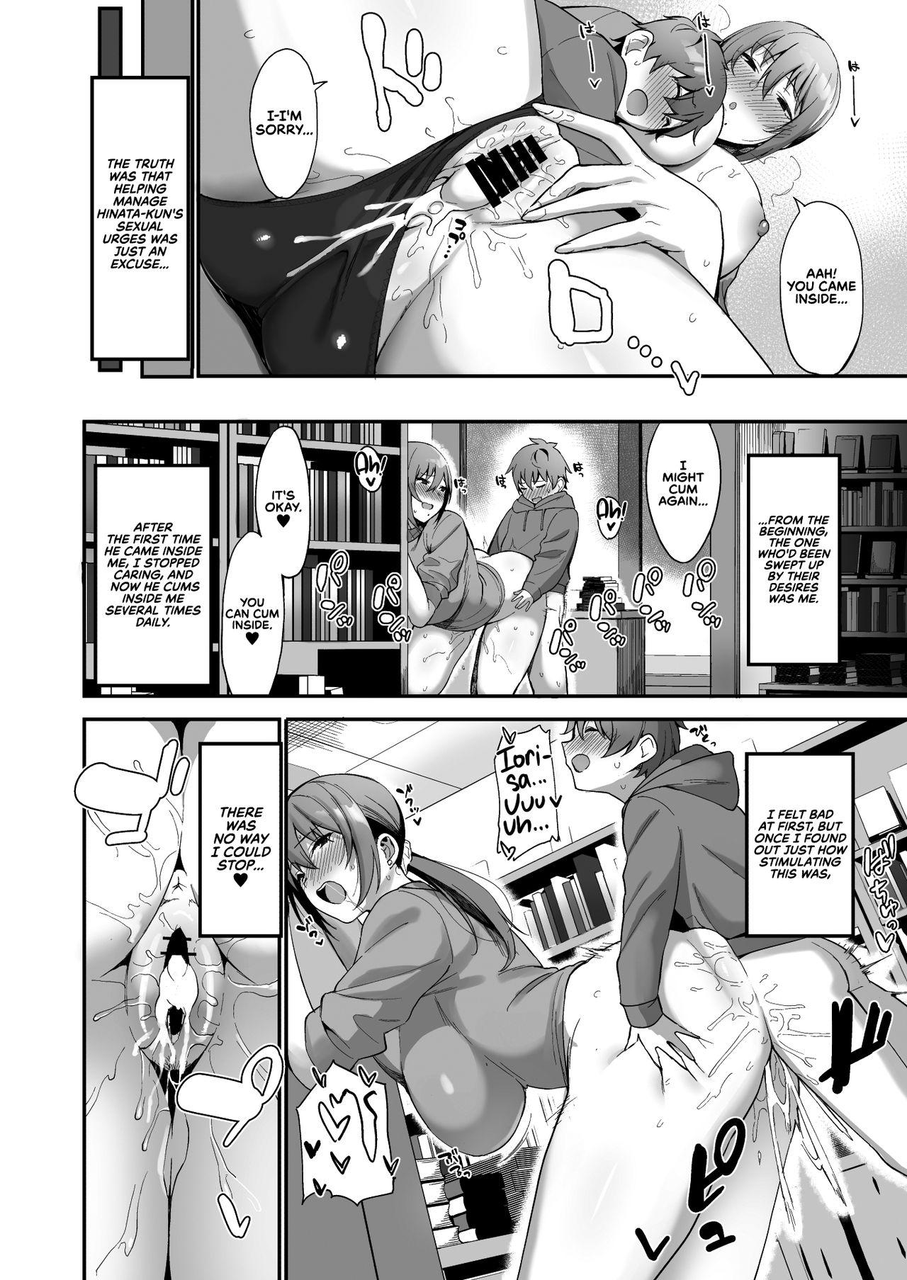Furuhonya no Onee-san to   With The Lady From The Used Book Shop 26