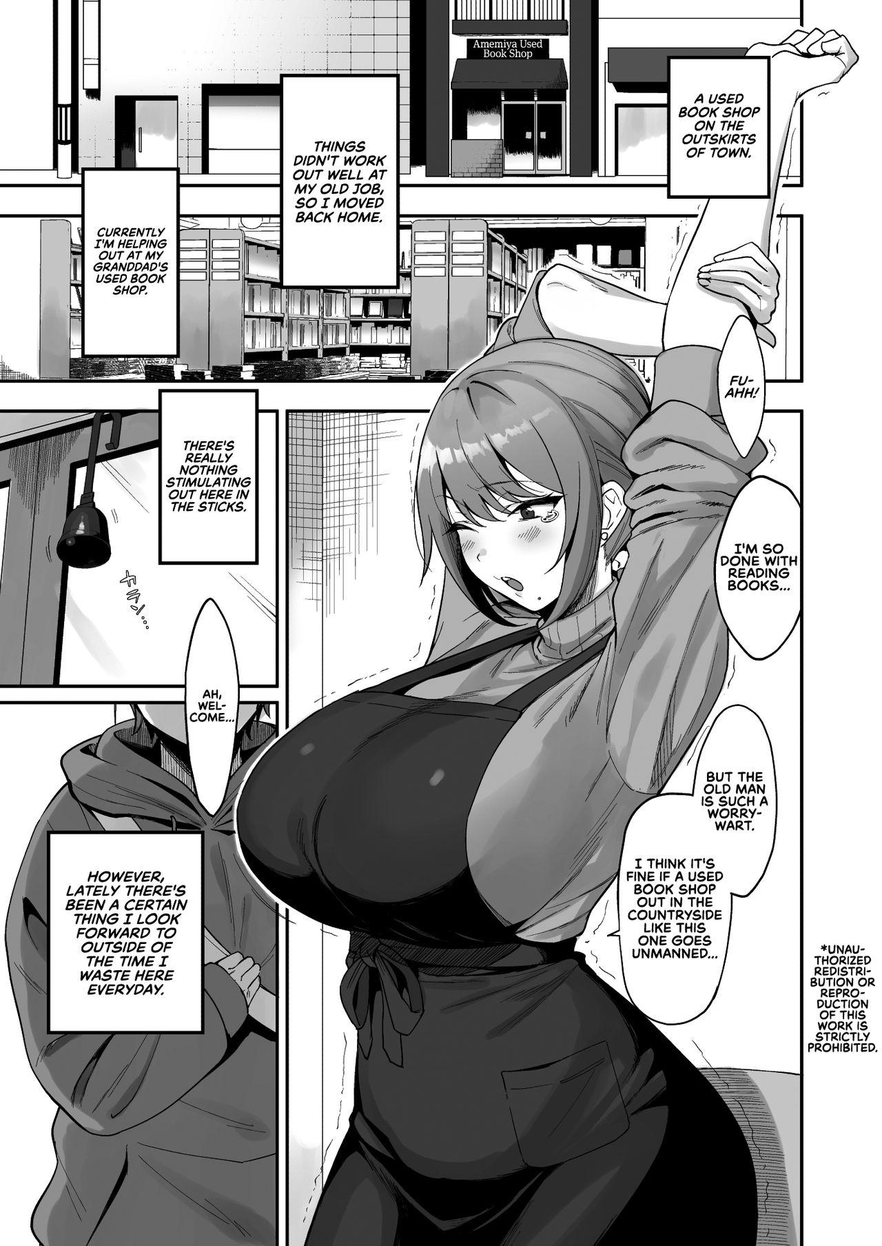 Furuhonya no Onee-san to   With The Lady From The Used Book Shop 3