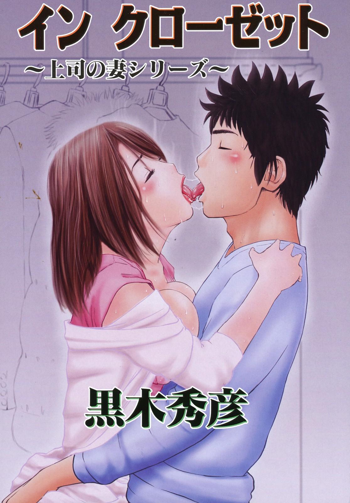 Wakazuma & Joshi Kousei Collection 2