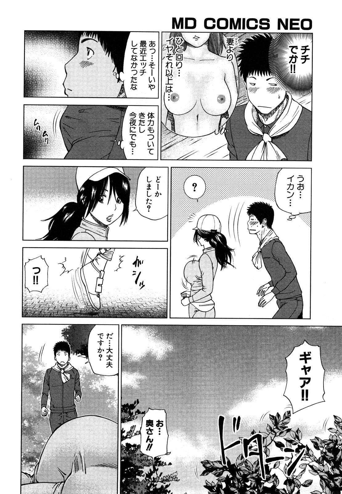 Wakazuma & Joshi Kousei Collection 49