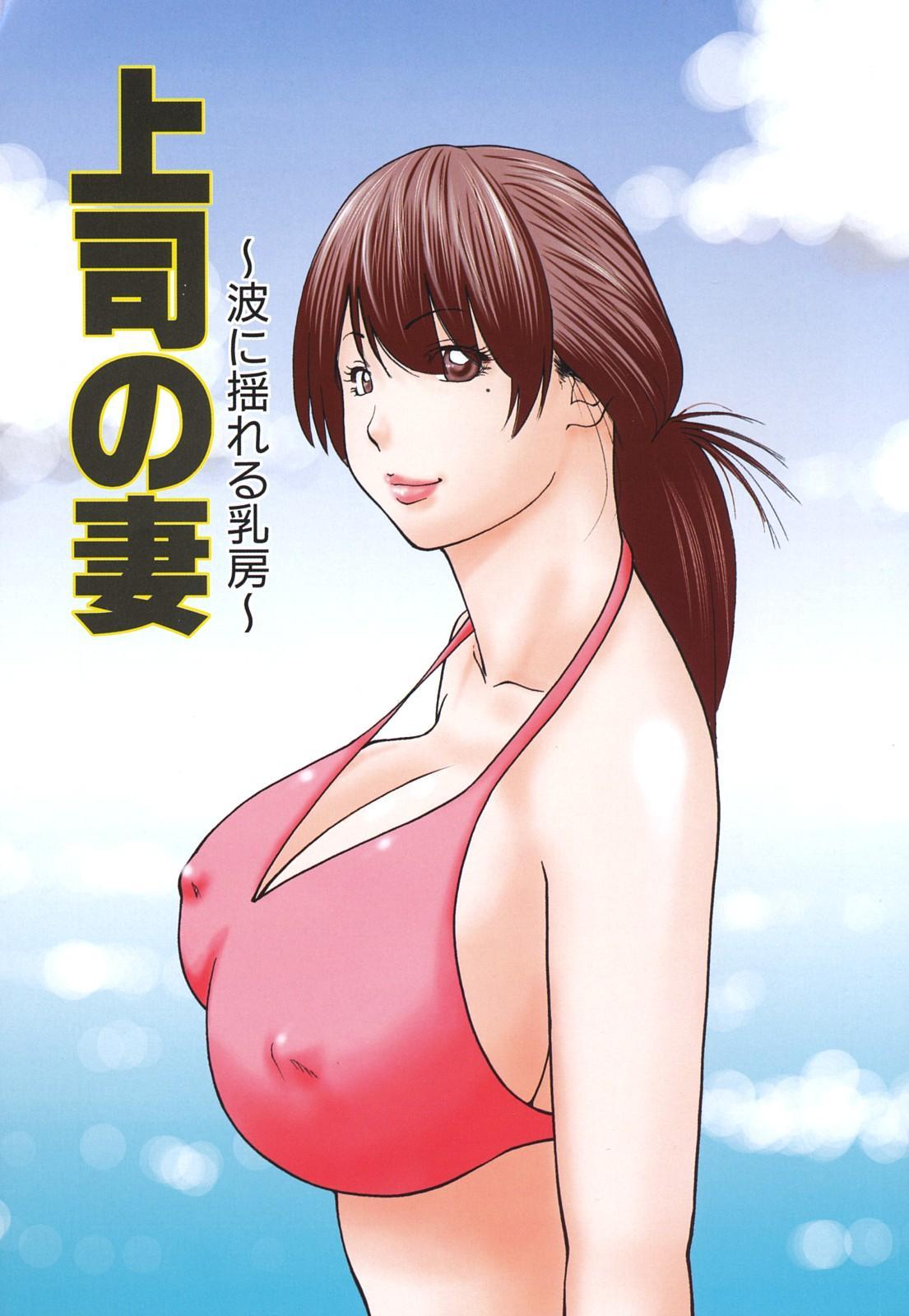 Wakazuma & Joshi Kousei Collection 86