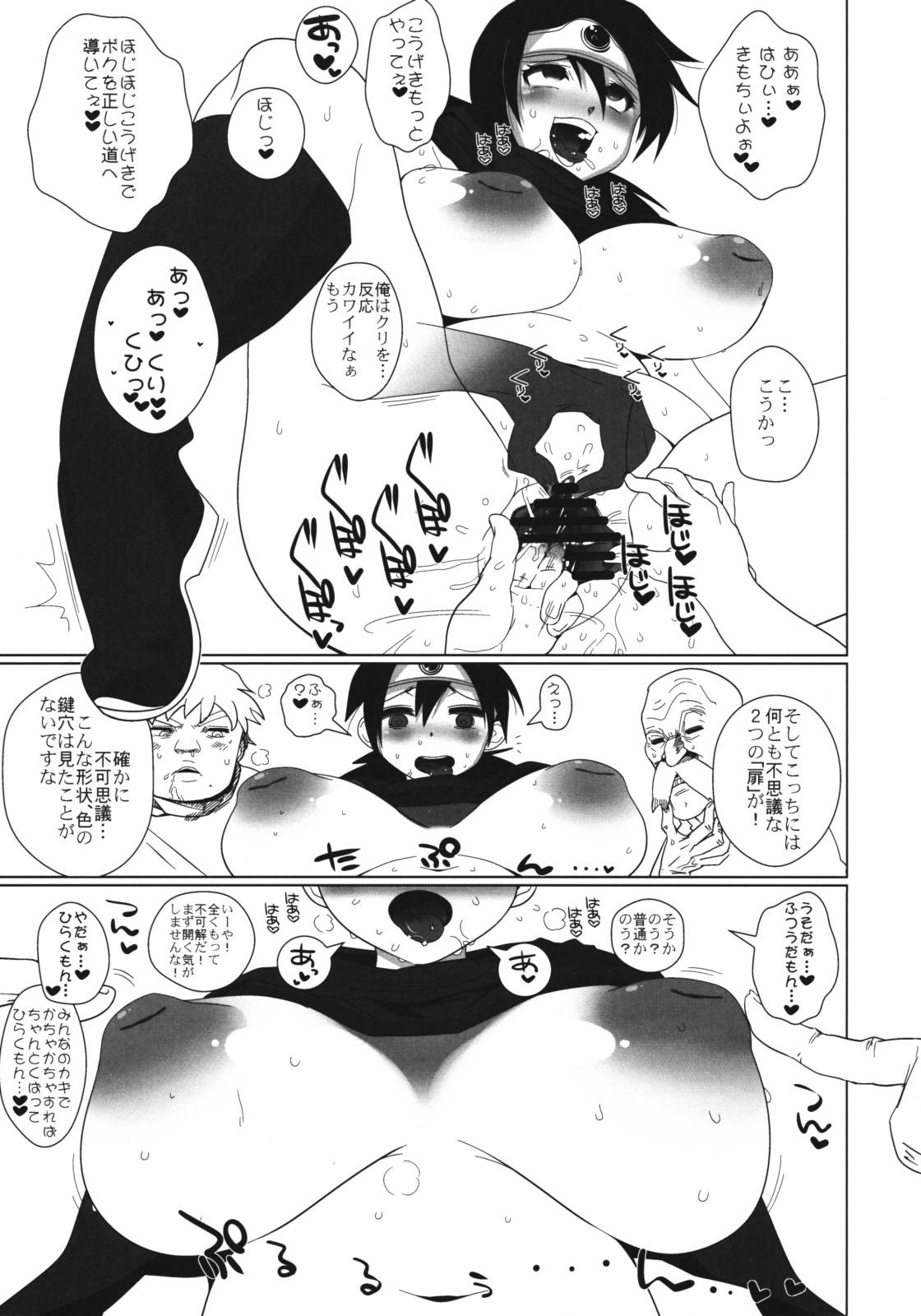 Ecchi na Hokora Chika Kaisou 5