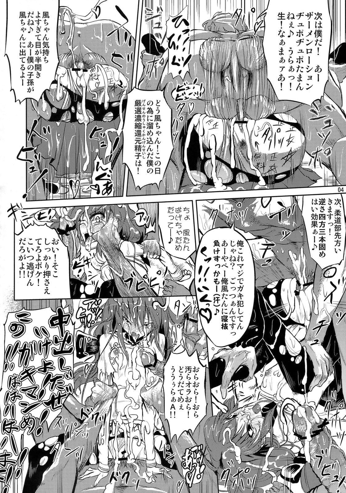 Ashi no Kirei na T-san wa Shimari ga ii 2