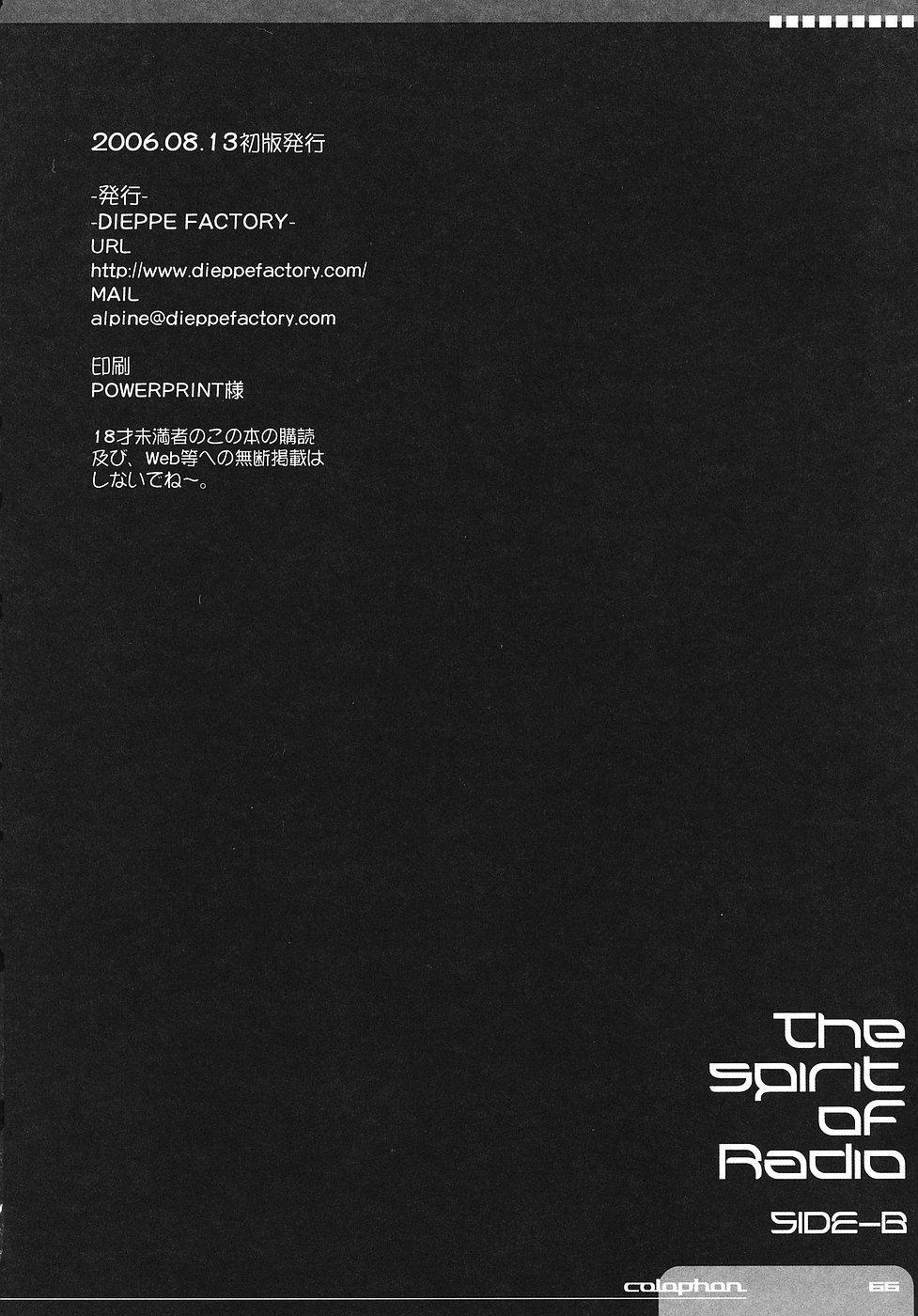 The Spirit Of Radio SIDE-B 64