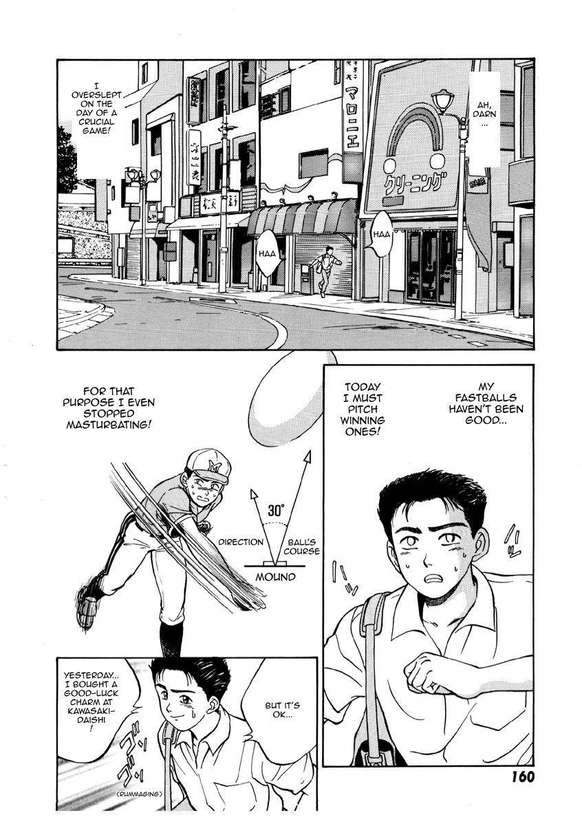 Koi no Strike   Strange Strike 3