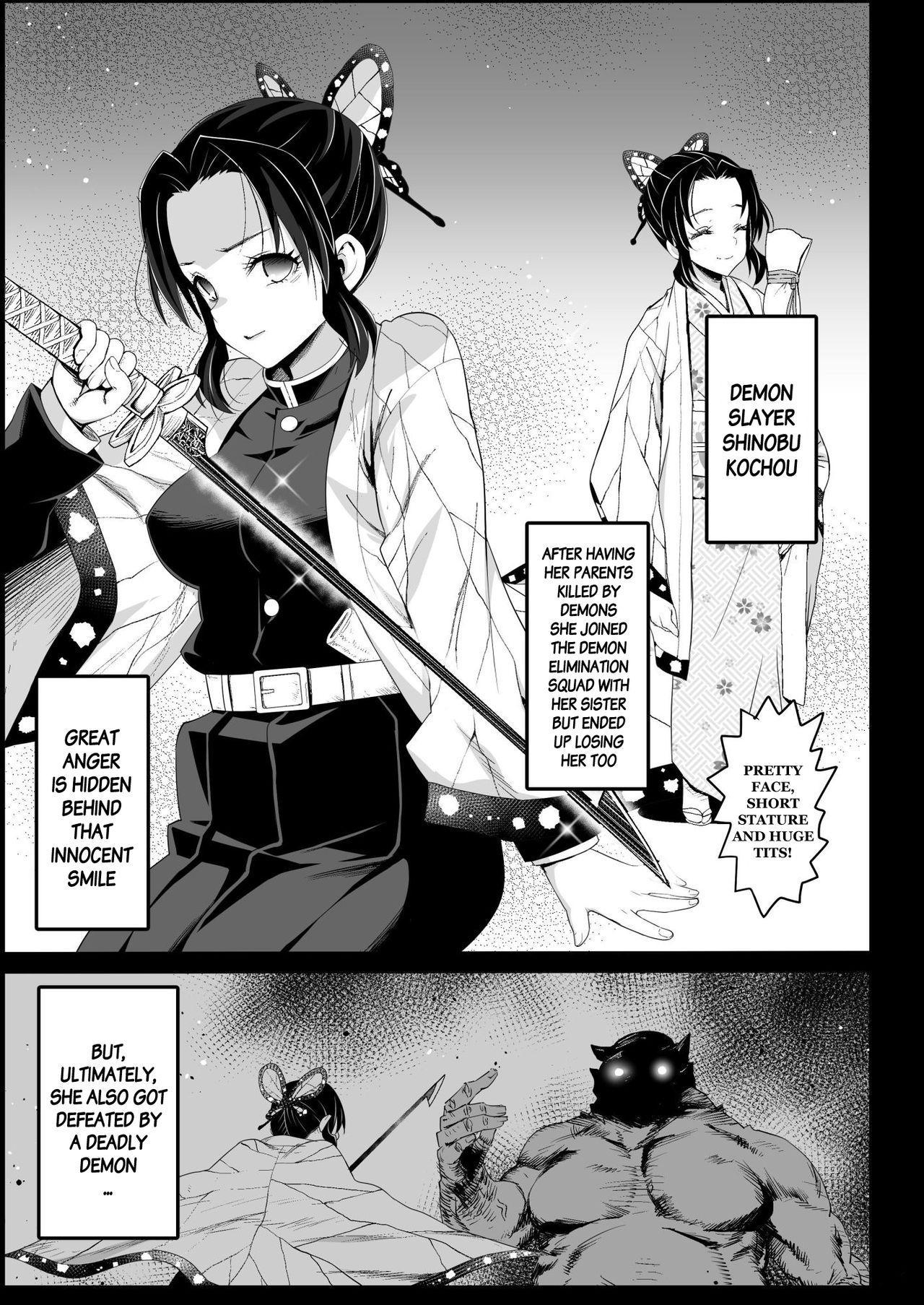[Eromazun (Ma-kurou)] Kochou Shinobu Kan ~Neteiru Aida ni Ossan Oni ni Okasareru~ - RAPE OF DEMON SLAYER 2 (Kimetsu no Yaiba) [English] [MegaFagget] 4