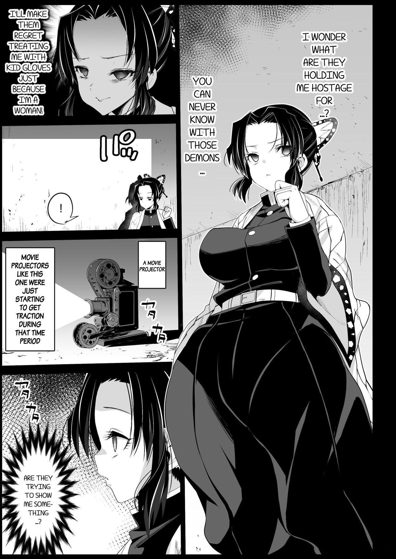 [Eromazun (Ma-kurou)] Kochou Shinobu Kan ~Neteiru Aida ni Ossan Oni ni Okasareru~ - RAPE OF DEMON SLAYER 2 (Kimetsu no Yaiba) [English] [MegaFagget] 6