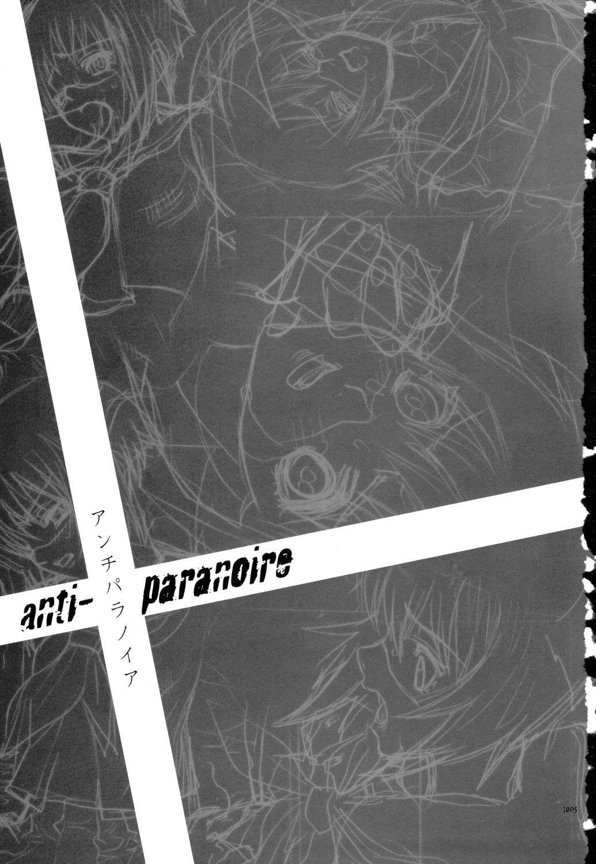 anti-paranoire 3