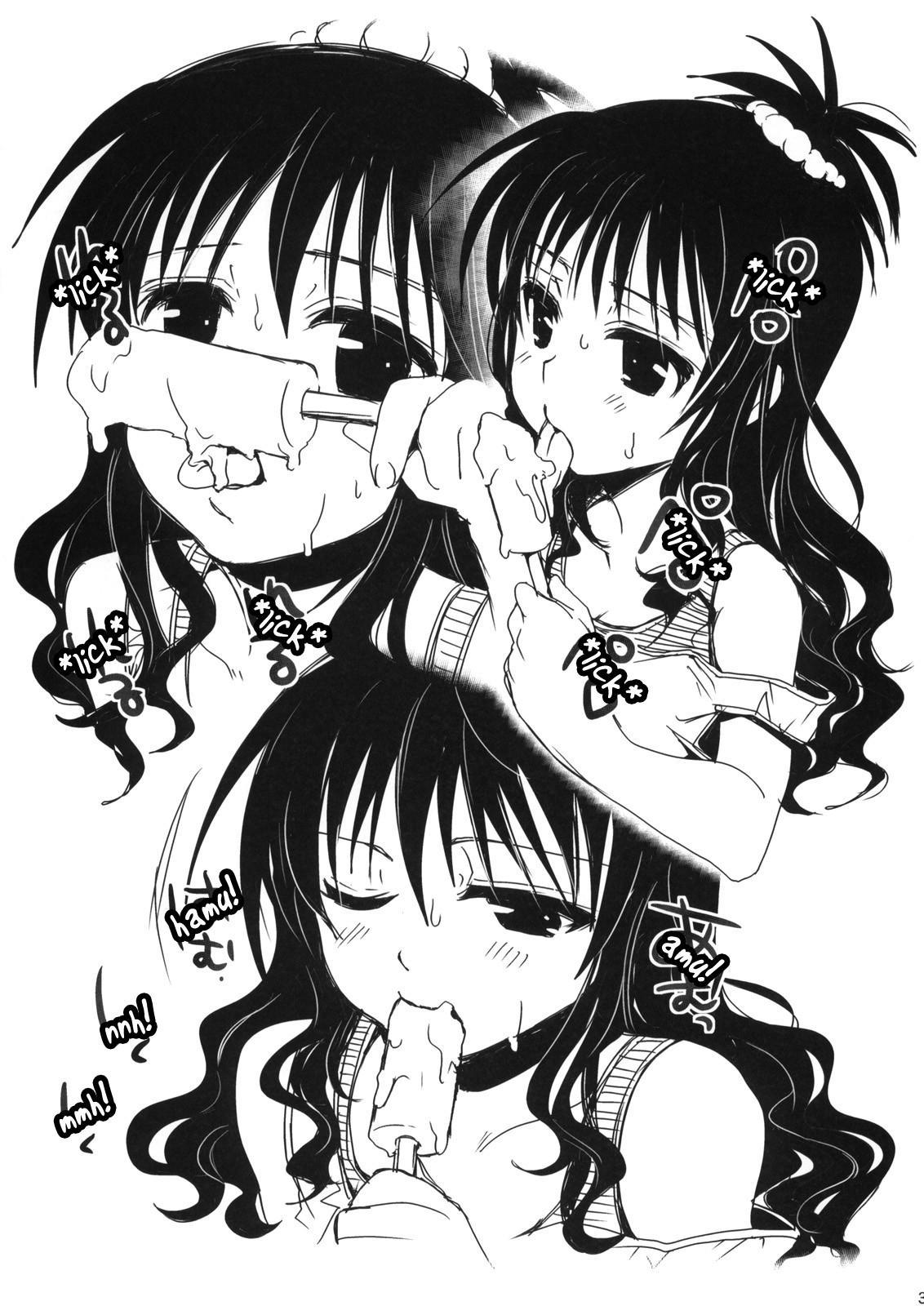 Natsukomi Omake Hon 2