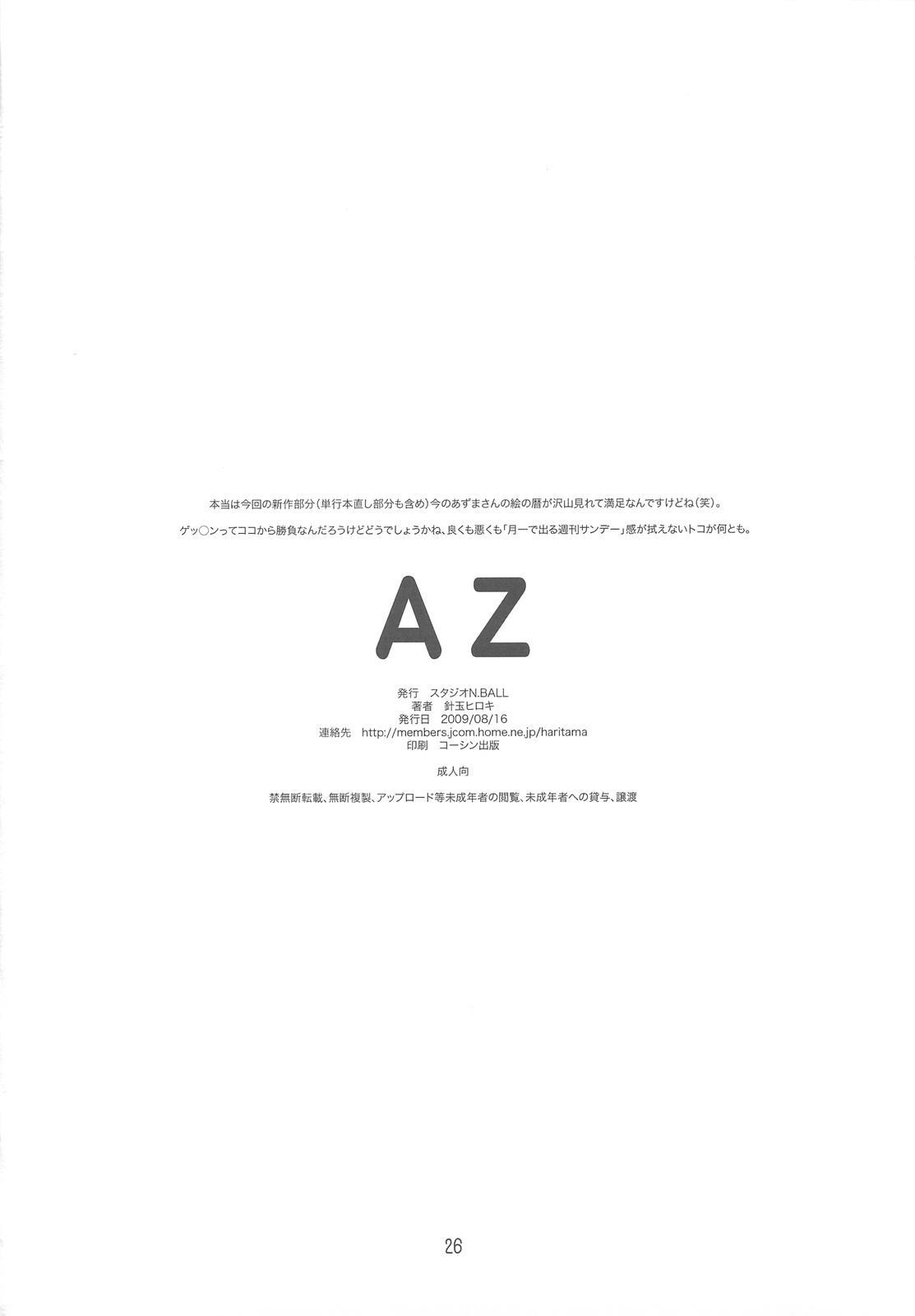 AZ 24