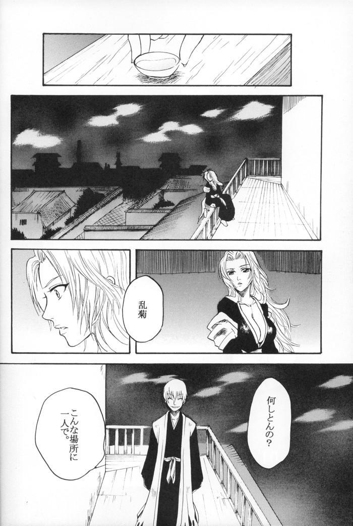 Kyokutou Saizensen-ka 6