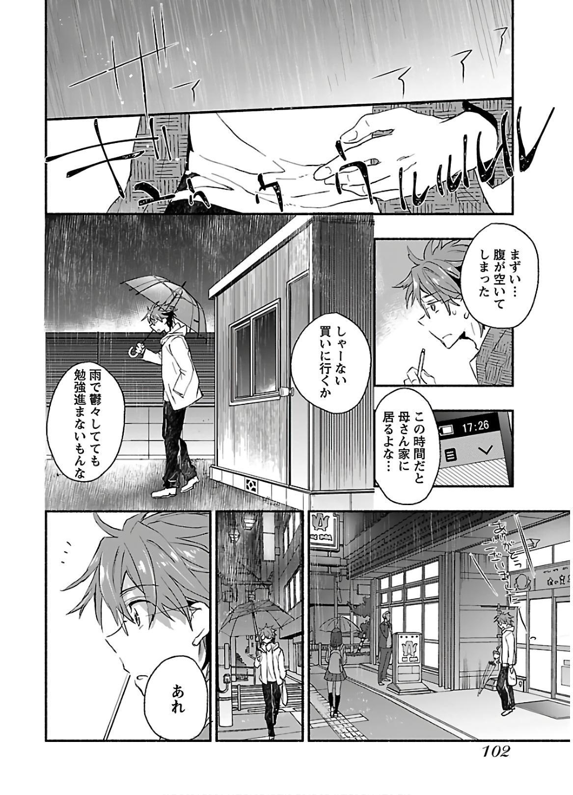 Yankii musume ni natsukarete kotoshi mo juken ni shippai shisou desu  vol.1 103