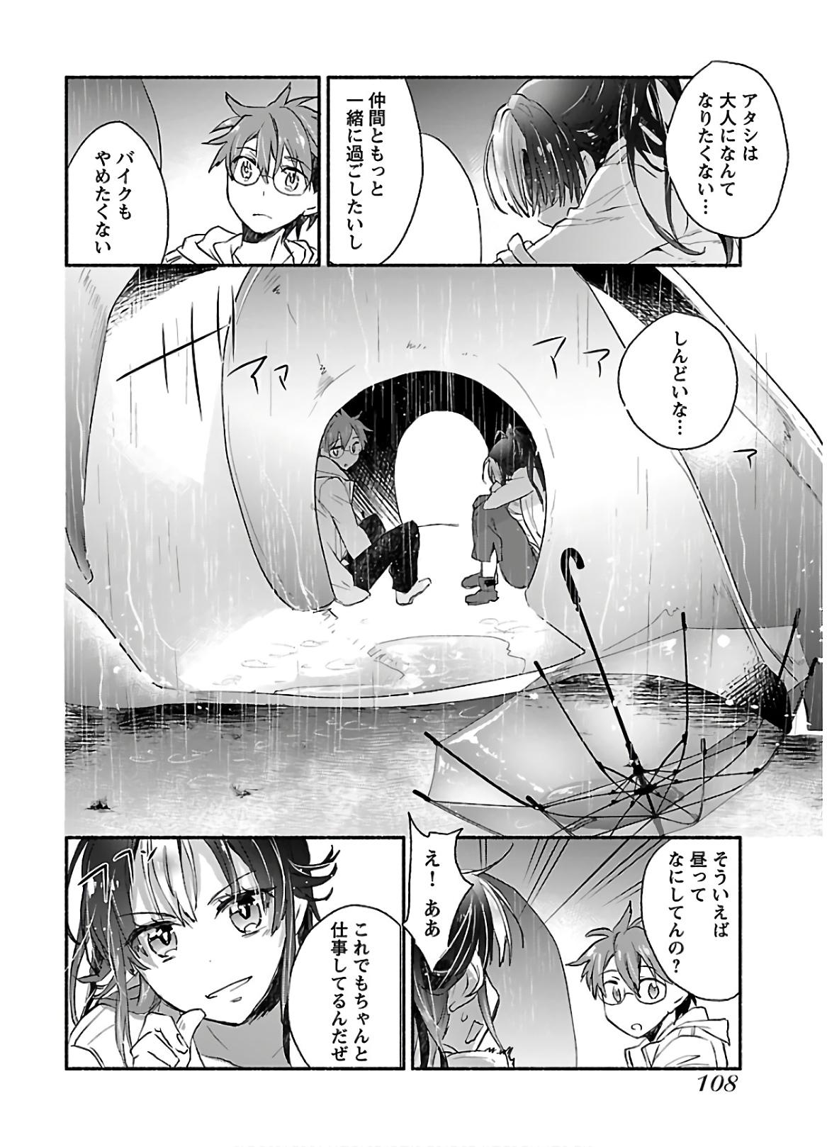 Yankii musume ni natsukarete kotoshi mo juken ni shippai shisou desu  vol.1 109