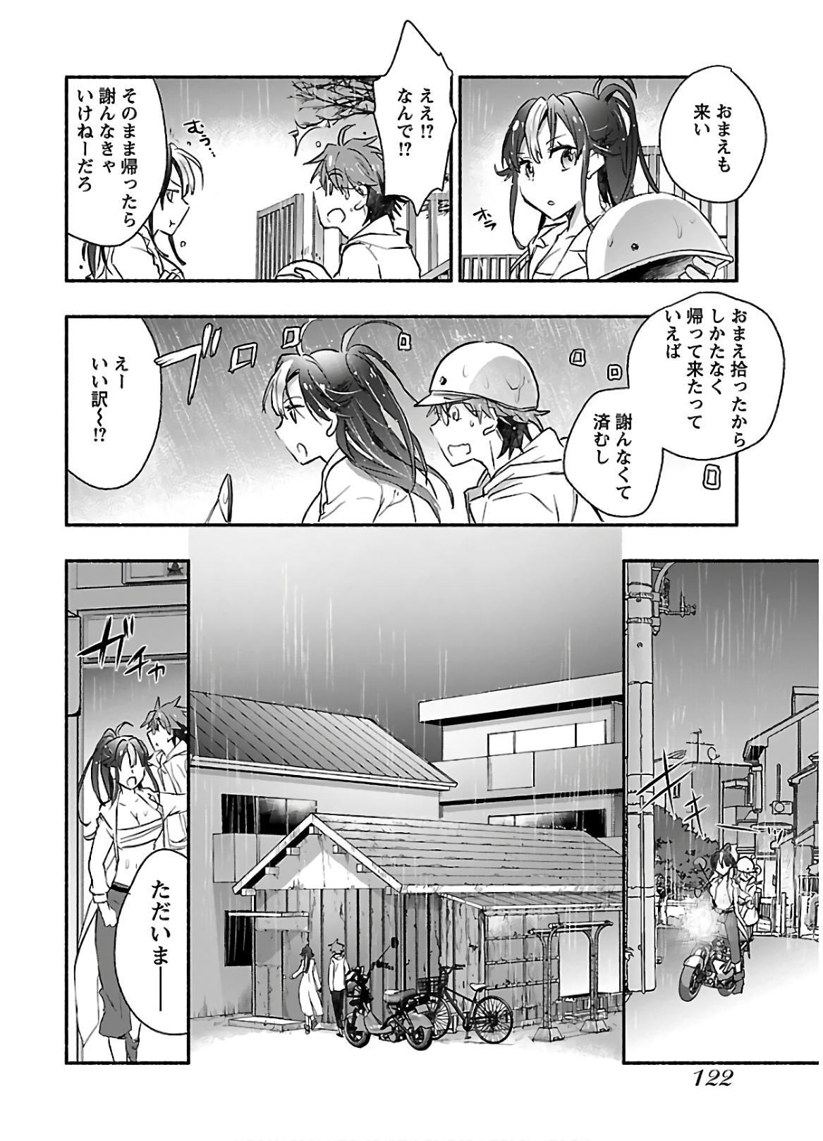 Yankii musume ni natsukarete kotoshi mo juken ni shippai shisou desu  vol.1 123