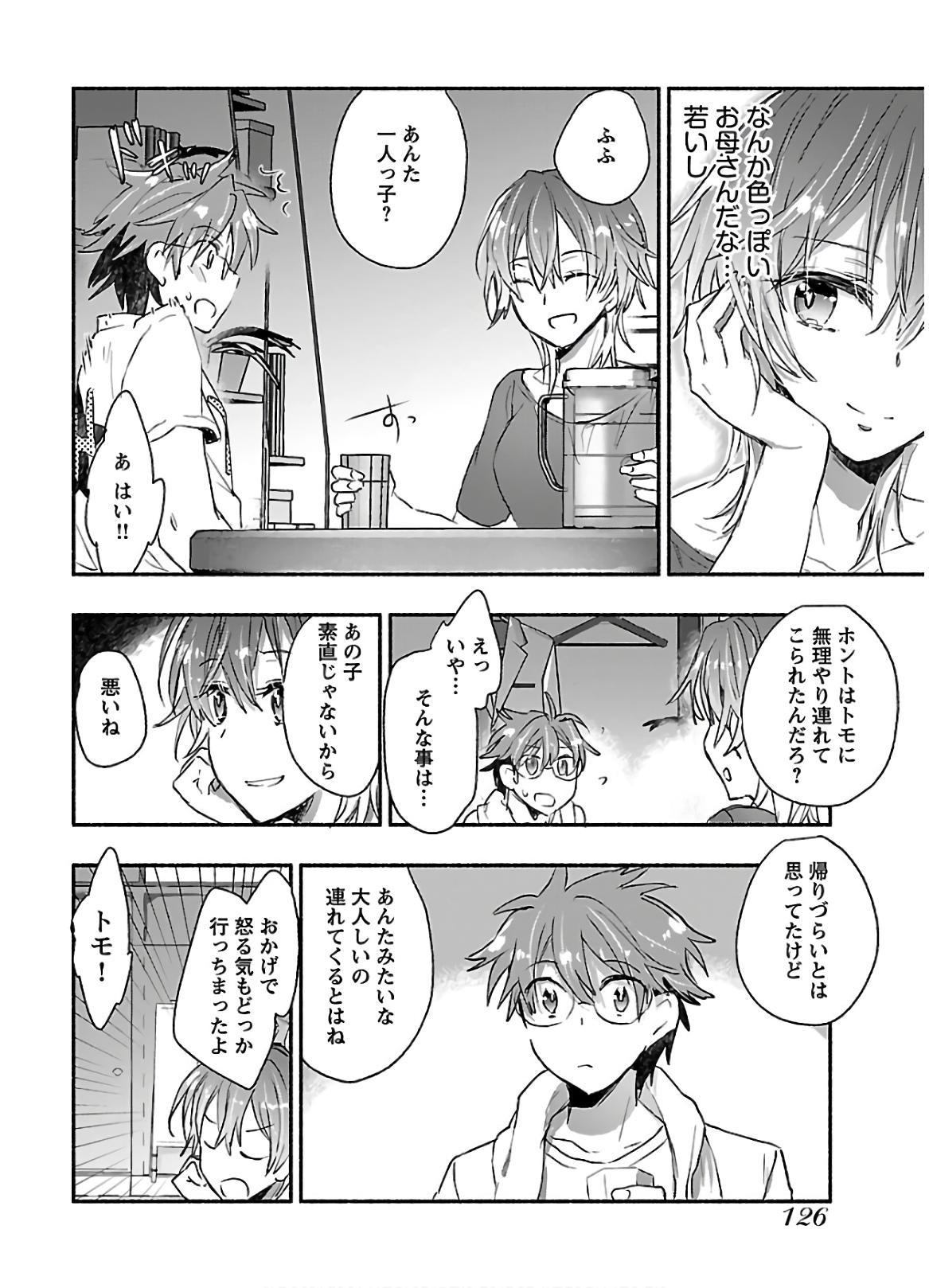 Yankii musume ni natsukarete kotoshi mo juken ni shippai shisou desu  vol.1 127