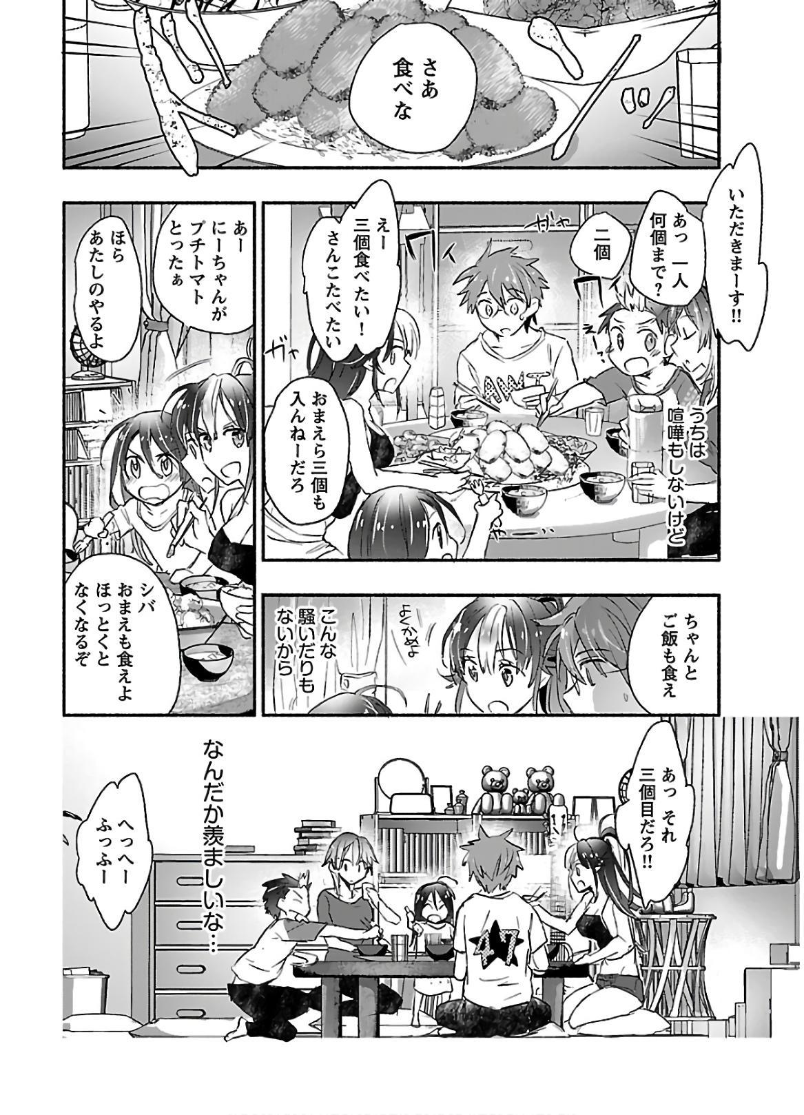 Yankii musume ni natsukarete kotoshi mo juken ni shippai shisou desu  vol.1 129