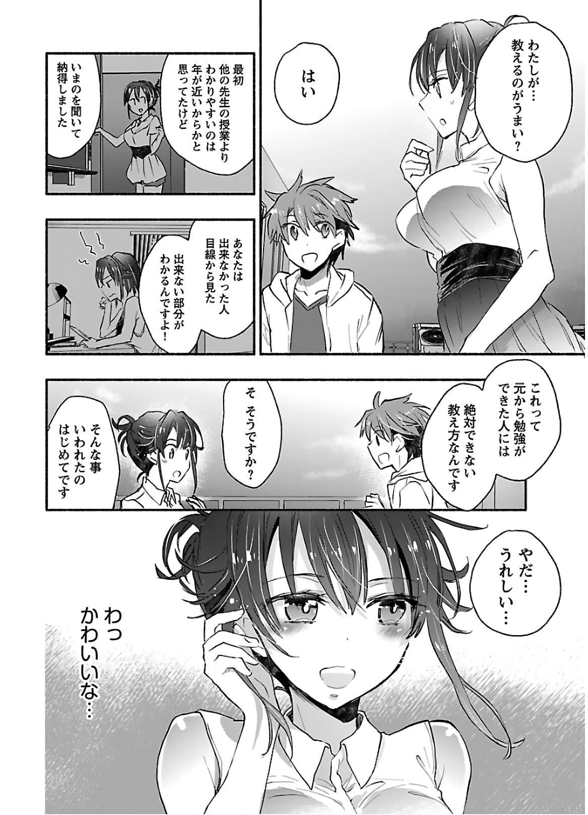 Yankii musume ni natsukarete kotoshi mo juken ni shippai shisou desu  vol.1 141