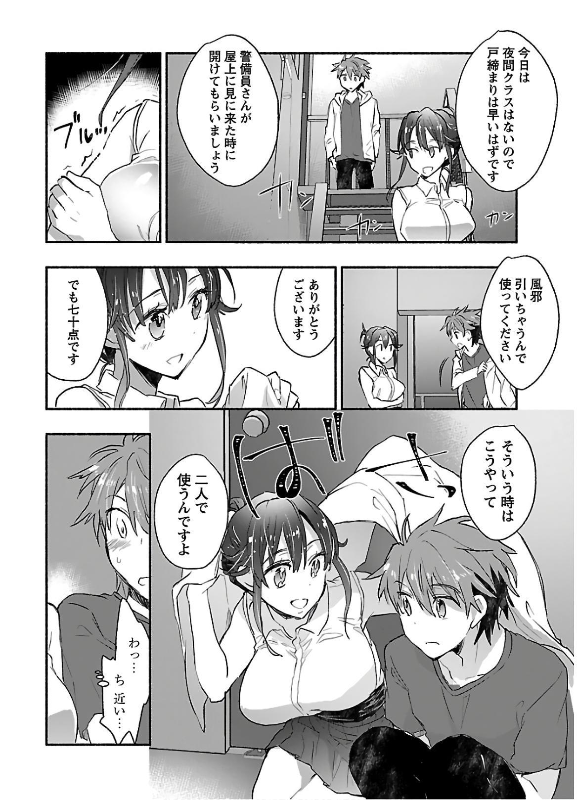 Yankii musume ni natsukarete kotoshi mo juken ni shippai shisou desu  vol.1 145