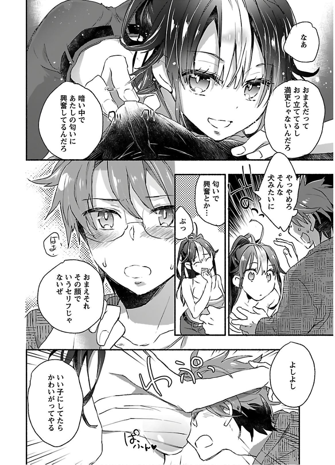 Yankii musume ni natsukarete kotoshi mo juken ni shippai shisou desu  vol.1 19