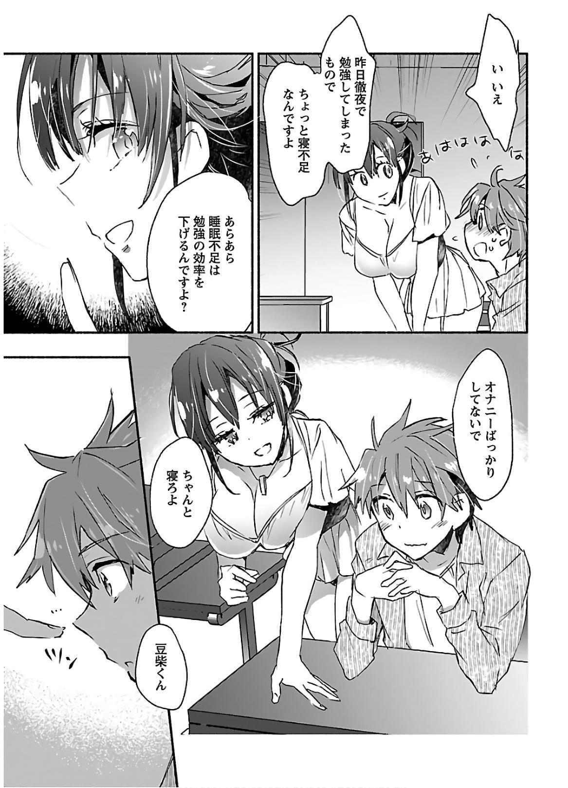 Yankii musume ni natsukarete kotoshi mo juken ni shippai shisou desu  vol.1 34