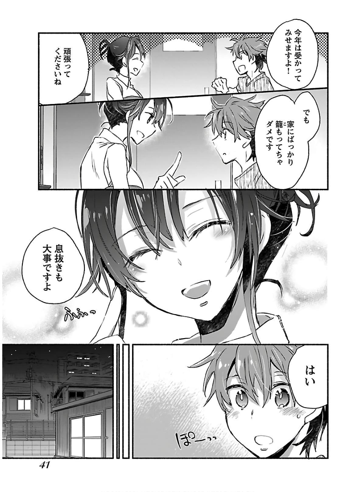 Yankii musume ni natsukarete kotoshi mo juken ni shippai shisou desu  vol.1 42