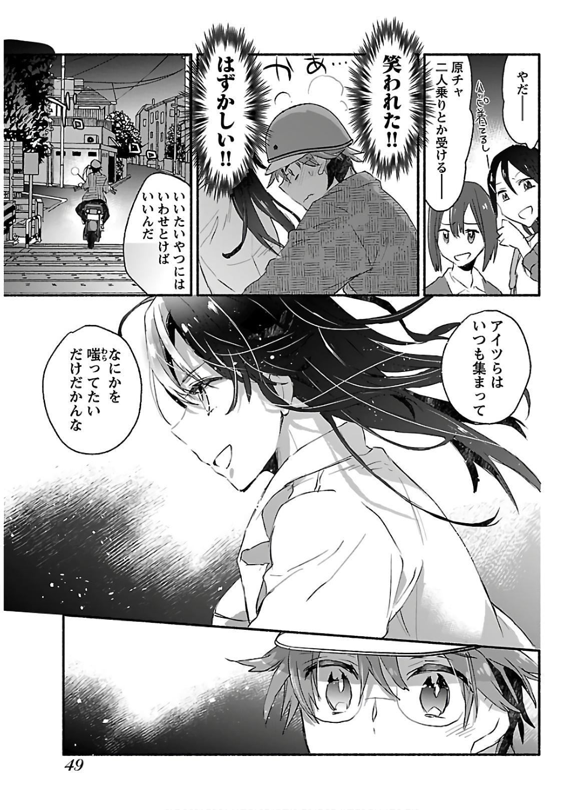 Yankii musume ni natsukarete kotoshi mo juken ni shippai shisou desu  vol.1 50