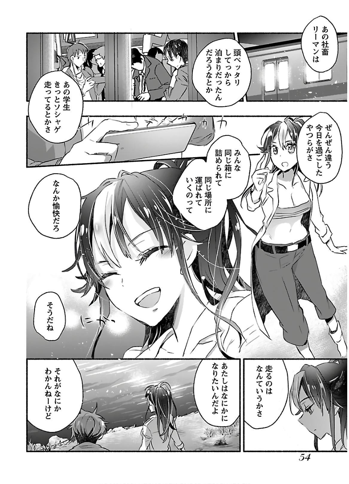 Yankii musume ni natsukarete kotoshi mo juken ni shippai shisou desu  vol.1 55