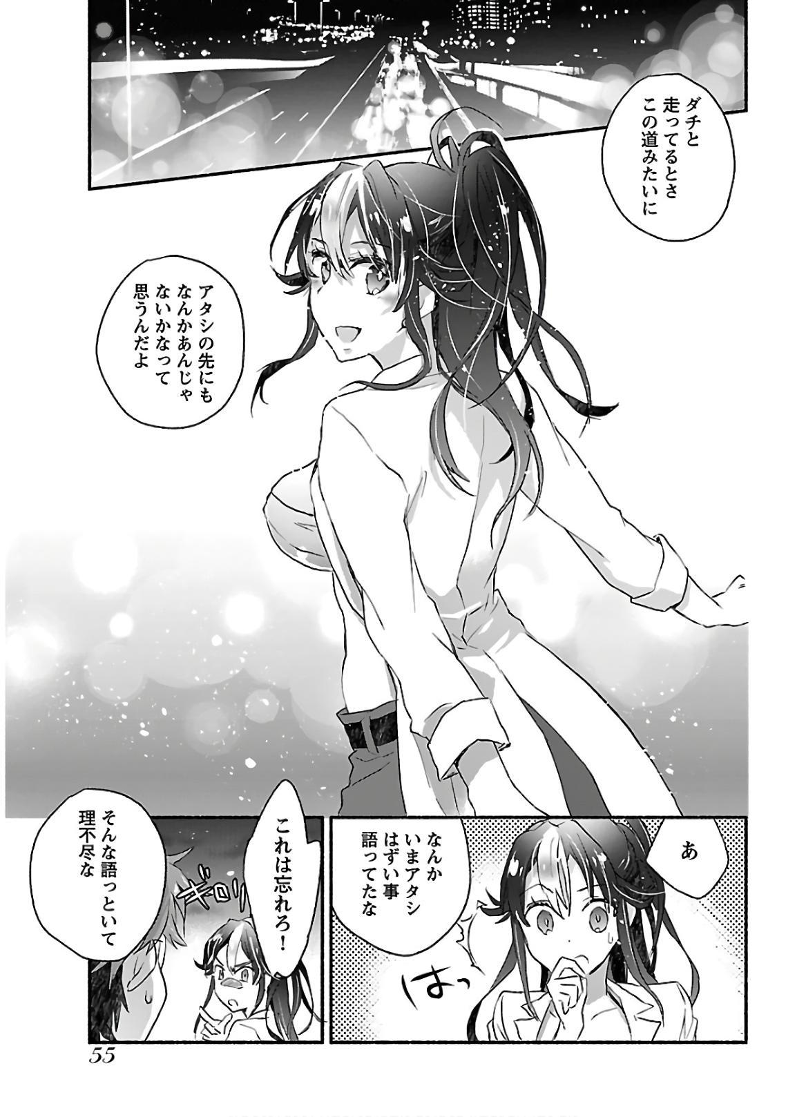 Yankii musume ni natsukarete kotoshi mo juken ni shippai shisou desu  vol.1 56
