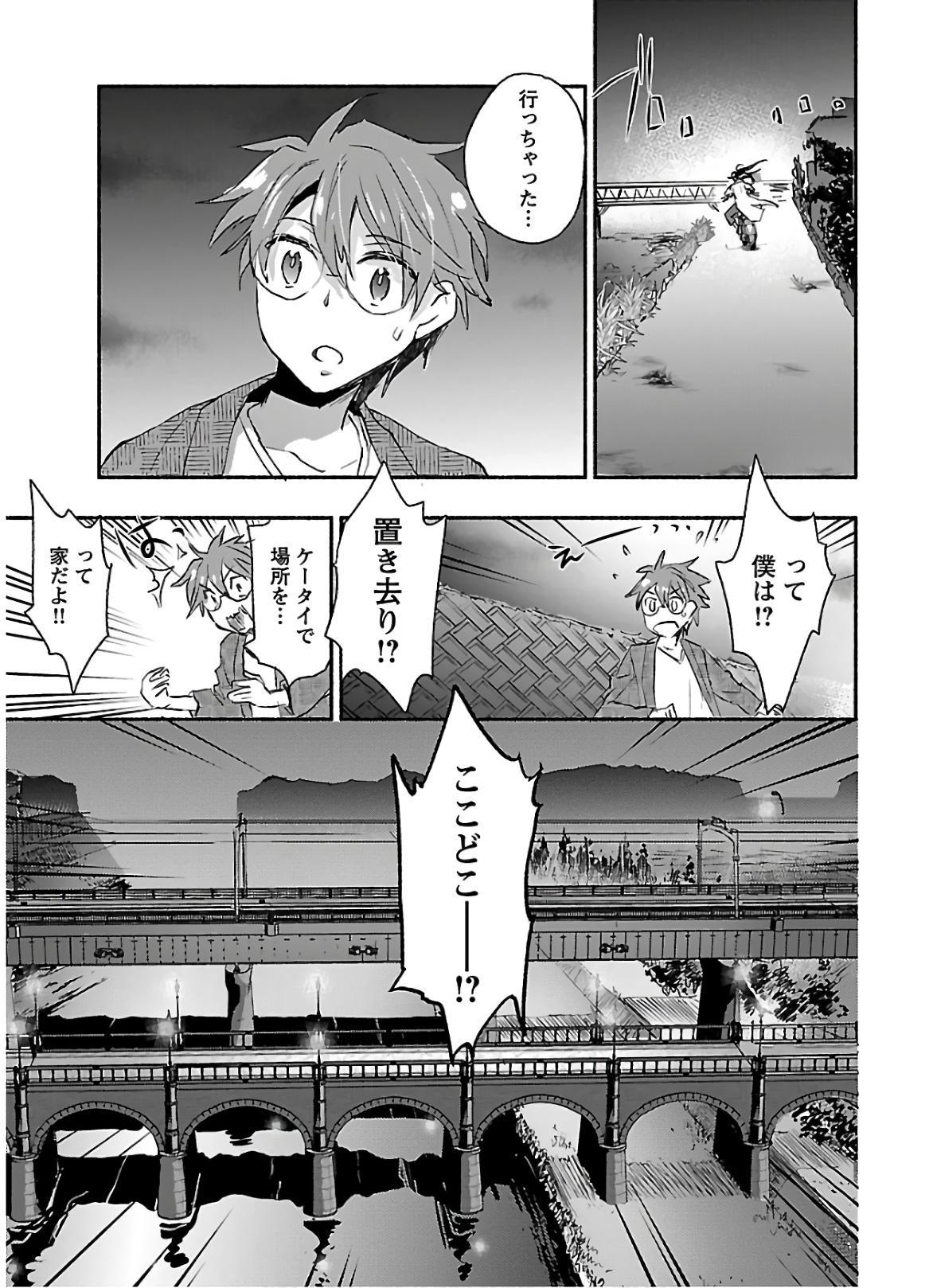Yankii musume ni natsukarete kotoshi mo juken ni shippai shisou desu  vol.1 66