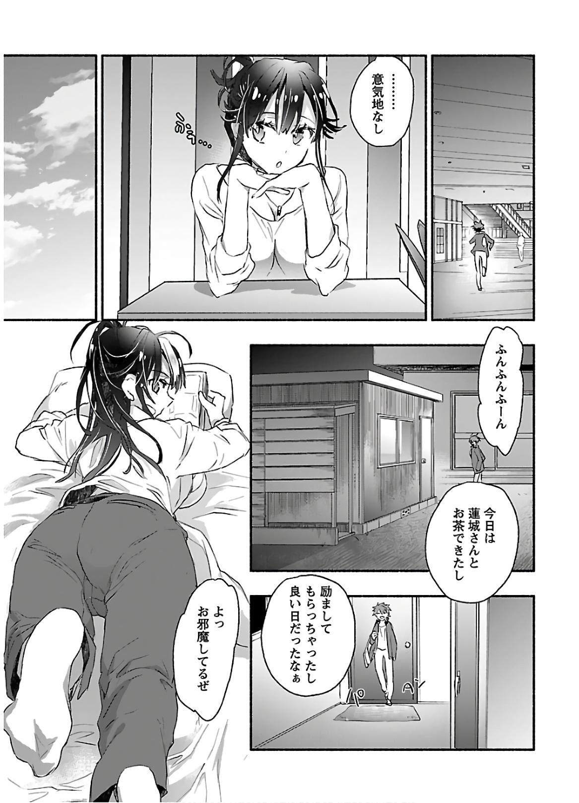 Yankii musume ni natsukarete kotoshi mo juken ni shippai shisou desu  vol.1 84