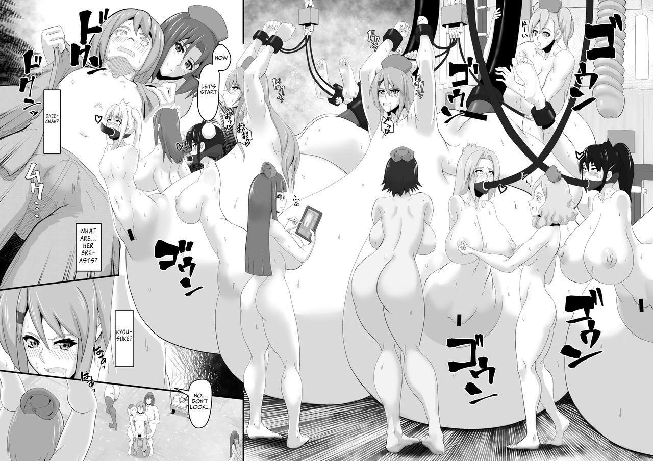 Shounen o Daraku Saseru Niku 13