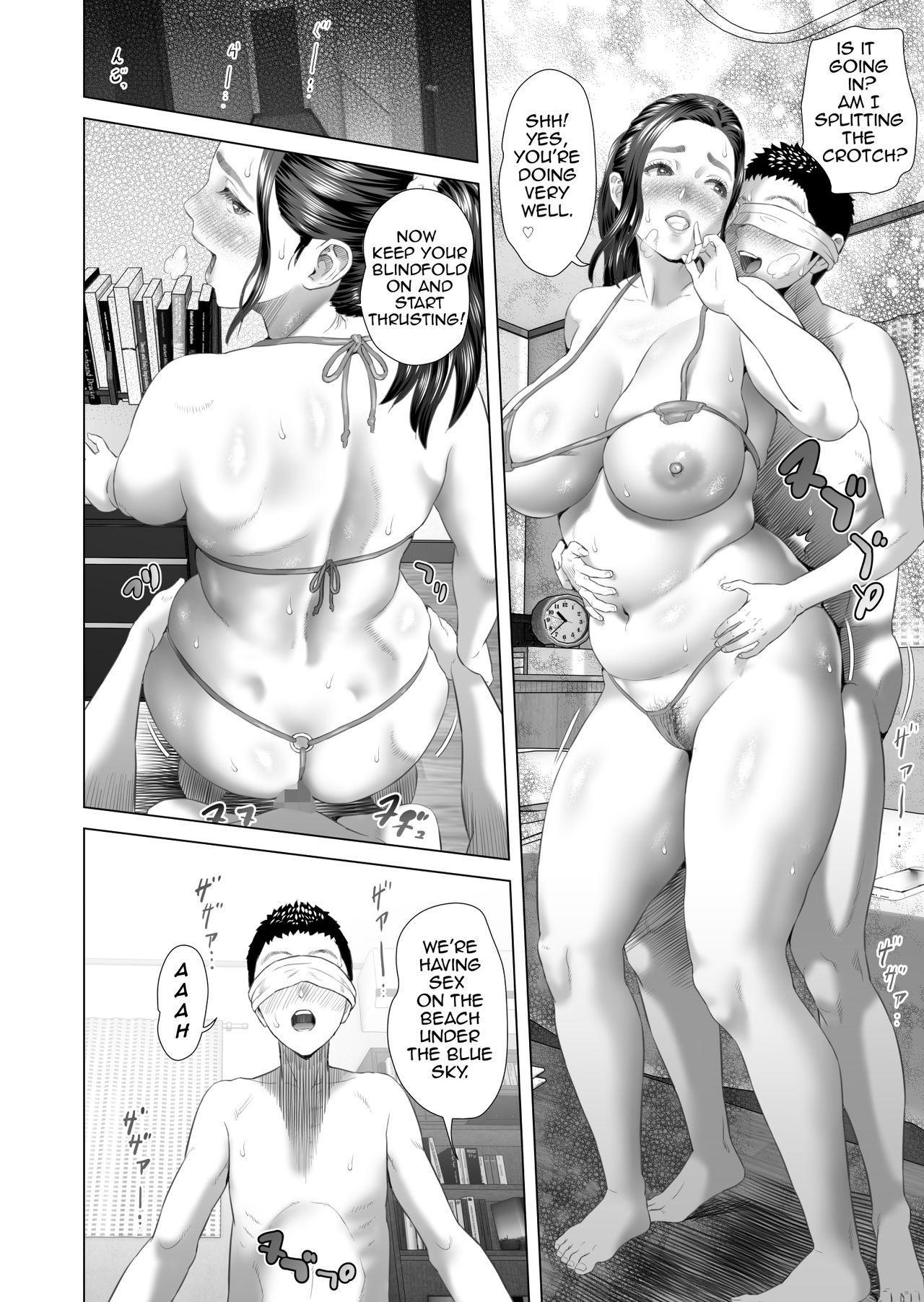 Kinjo Yuuwaku Musuko No Afureru Seiyoku Haha-Hen | Neighborhood Seduction 9