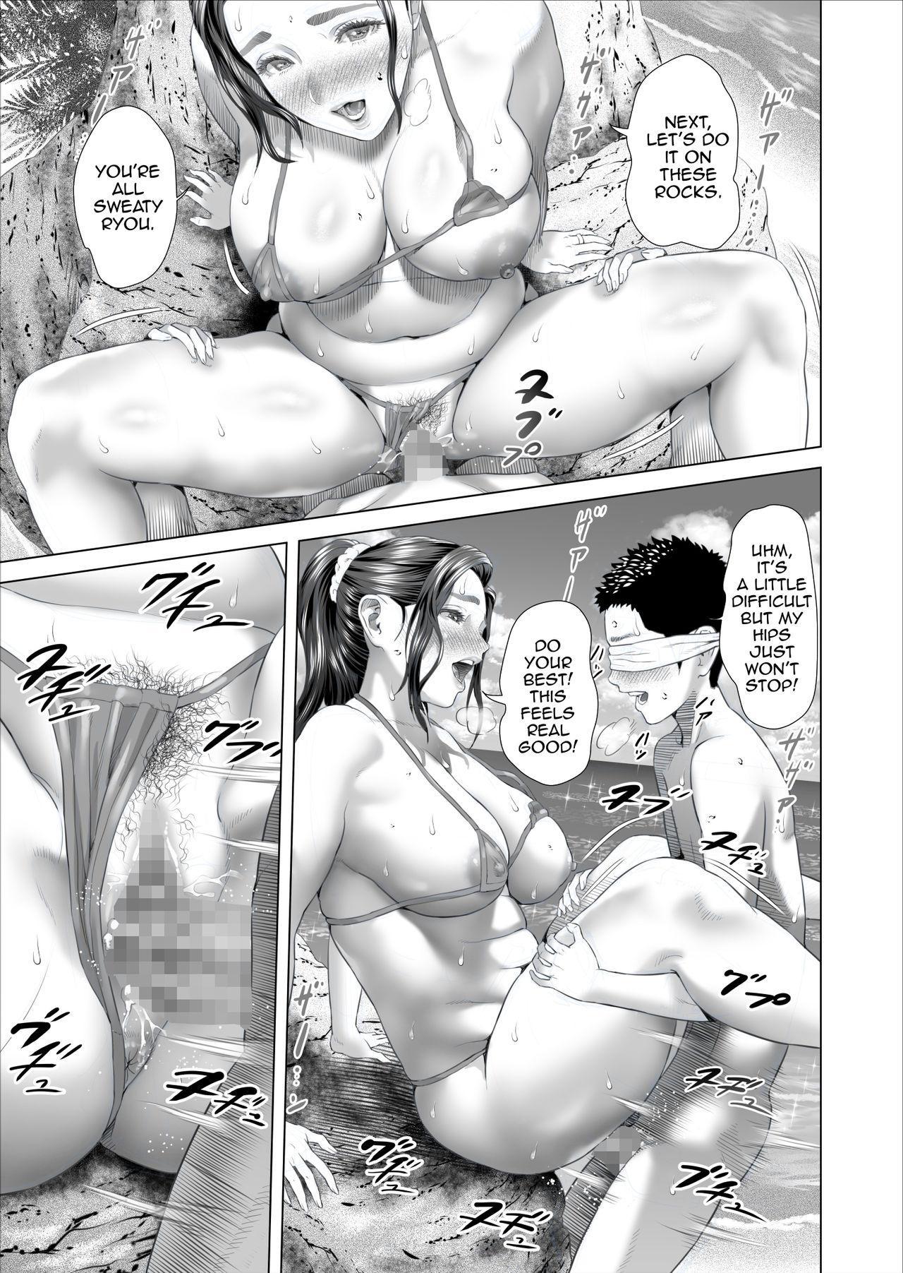 Kinjo Yuuwaku Musuko No Afureru Seiyoku Haha-Hen | Neighborhood Seduction 14