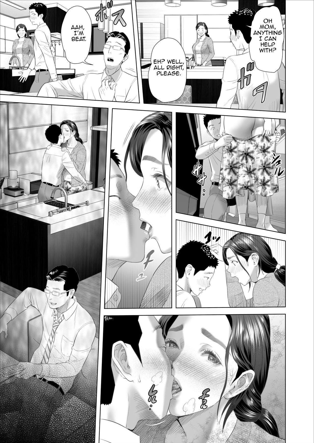 Kinjo Yuuwaku Musuko No Afureru Seiyoku Haha-Hen | Neighborhood Seduction 26