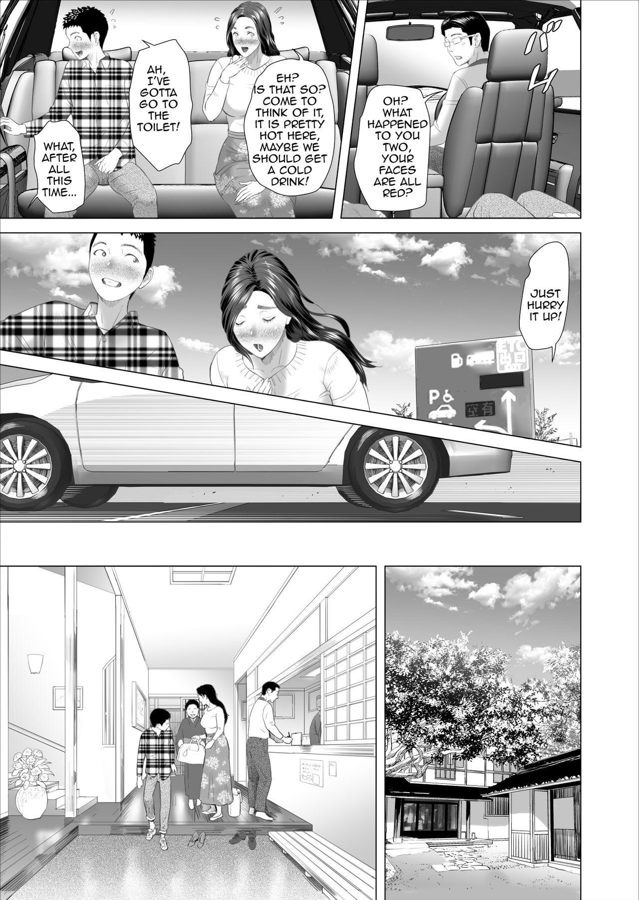 Kinjo Yuuwaku Musuko No Afureru Seiyoku Haha-Hen | Neighborhood Seduction 36