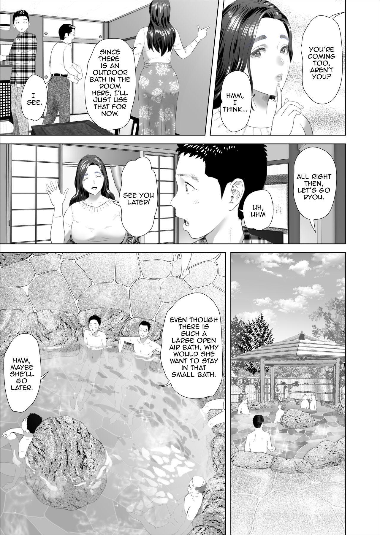 Kinjo Yuuwaku Musuko No Afureru Seiyoku Haha-Hen | Neighborhood Seduction 38