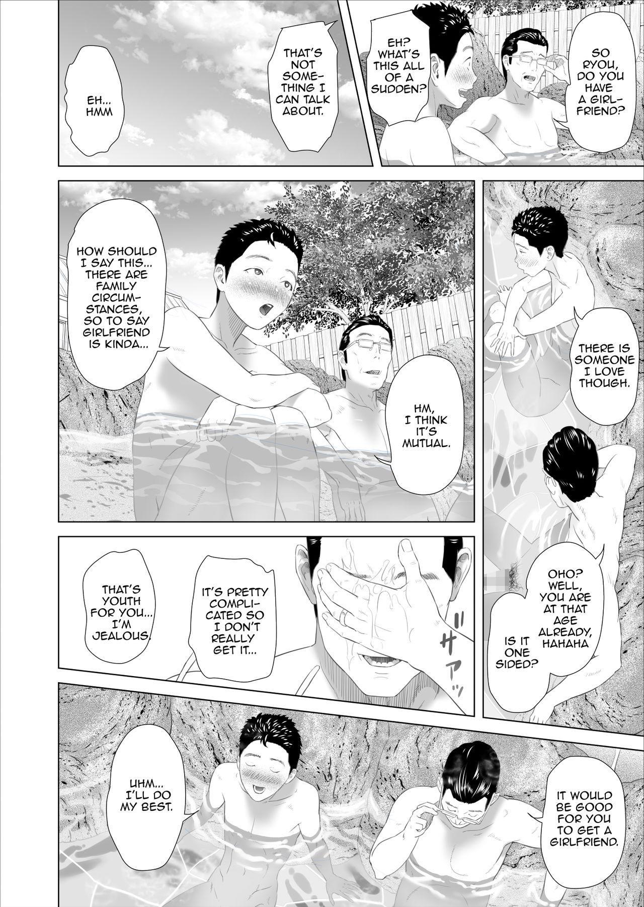 Kinjo Yuuwaku Musuko No Afureru Seiyoku Haha-Hen | Neighborhood Seduction 39
