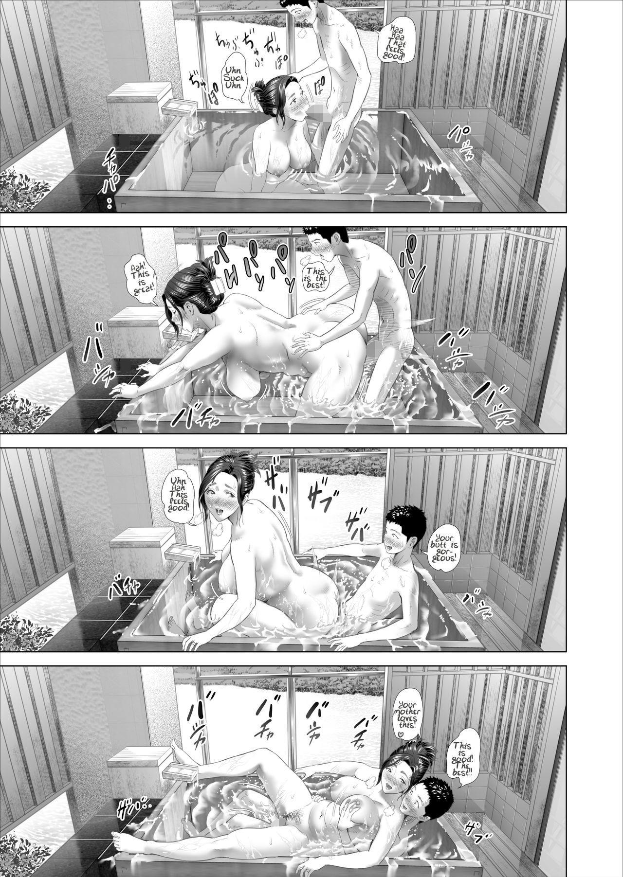 Kinjo Yuuwaku Musuko No Afureru Seiyoku Haha-Hen | Neighborhood Seduction 42