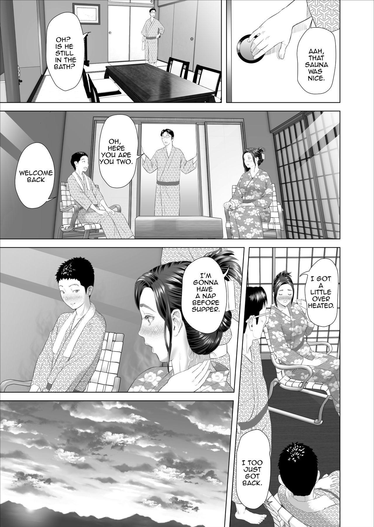 Kinjo Yuuwaku Musuko No Afureru Seiyoku Haha-Hen | Neighborhood Seduction 44