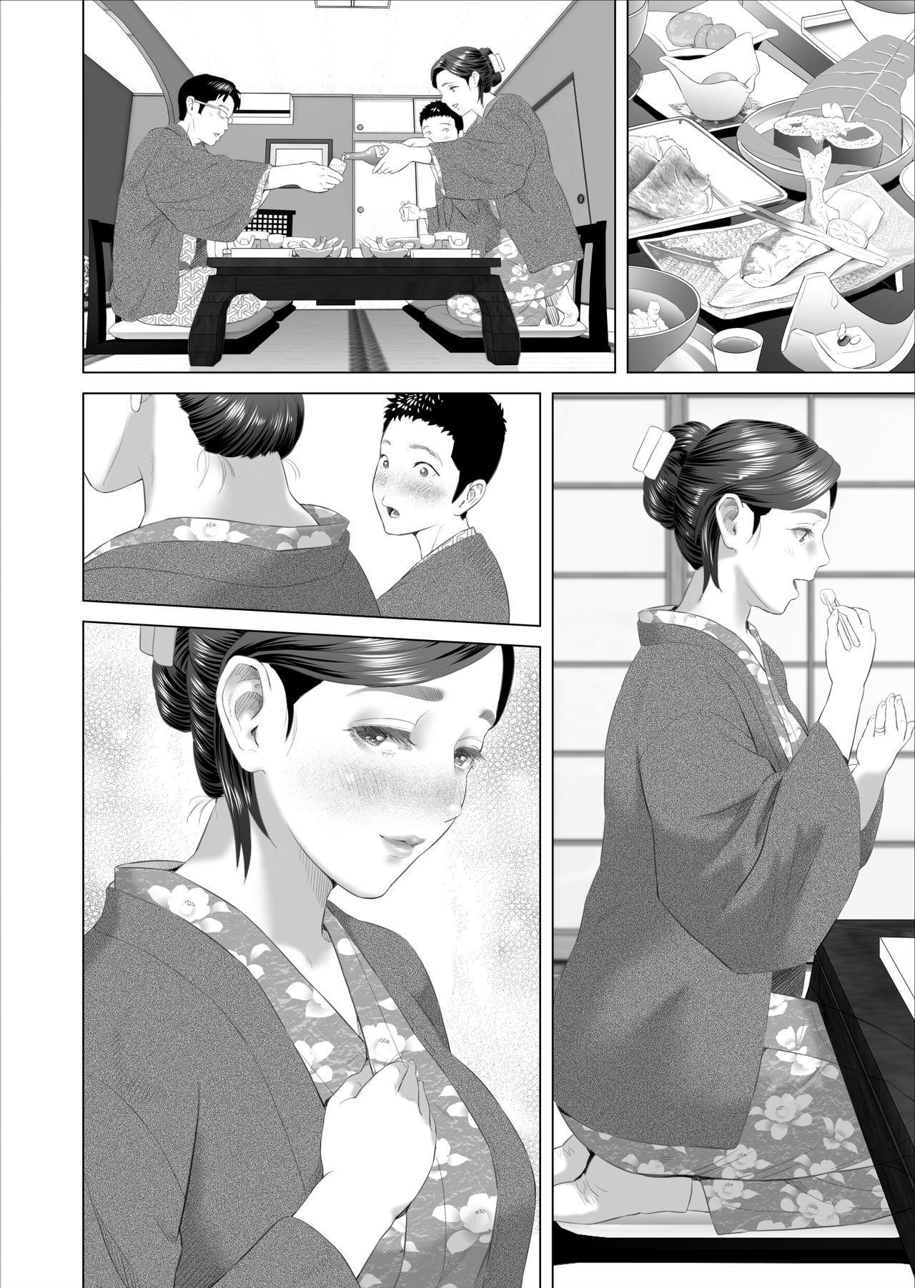 Kinjo Yuuwaku Musuko No Afureru Seiyoku Haha-Hen | Neighborhood Seduction 45