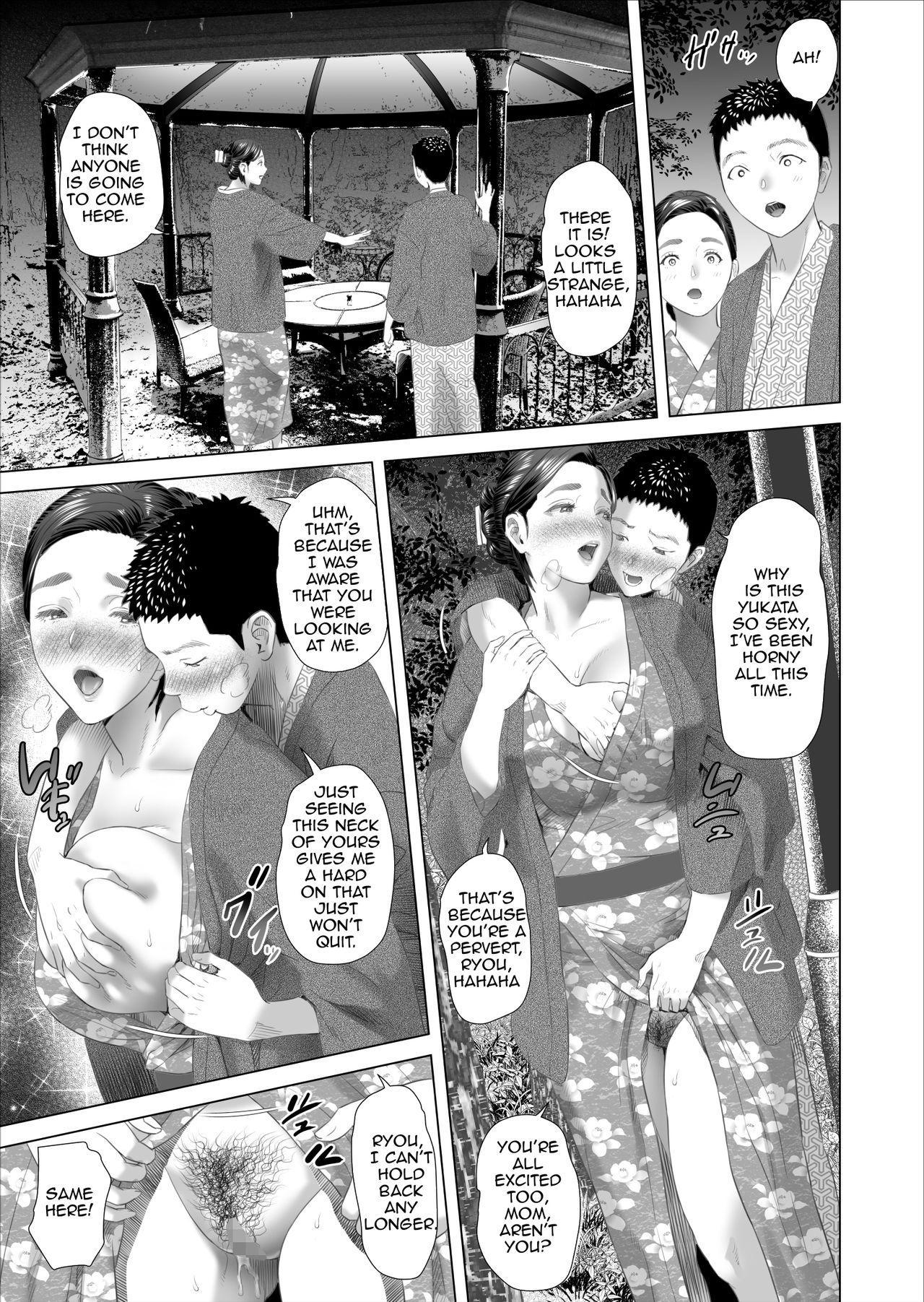 Kinjo Yuuwaku Musuko No Afureru Seiyoku Haha-Hen | Neighborhood Seduction 48