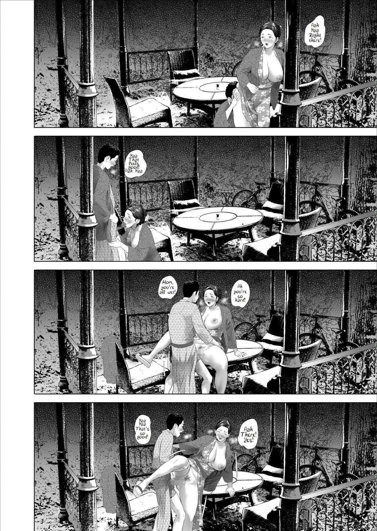 Kinjo Yuuwaku Musuko No Afureru Seiyoku Haha-Hen | Neighborhood Seduction 49