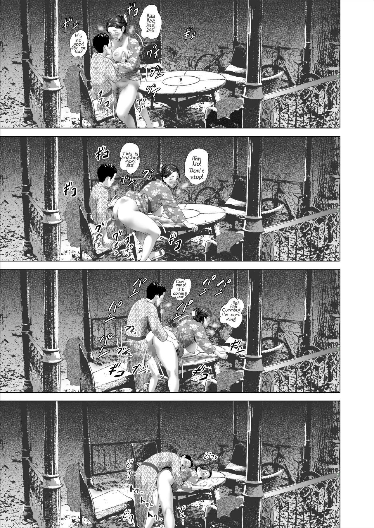 Kinjo Yuuwaku Musuko No Afureru Seiyoku Haha-Hen | Neighborhood Seduction 50