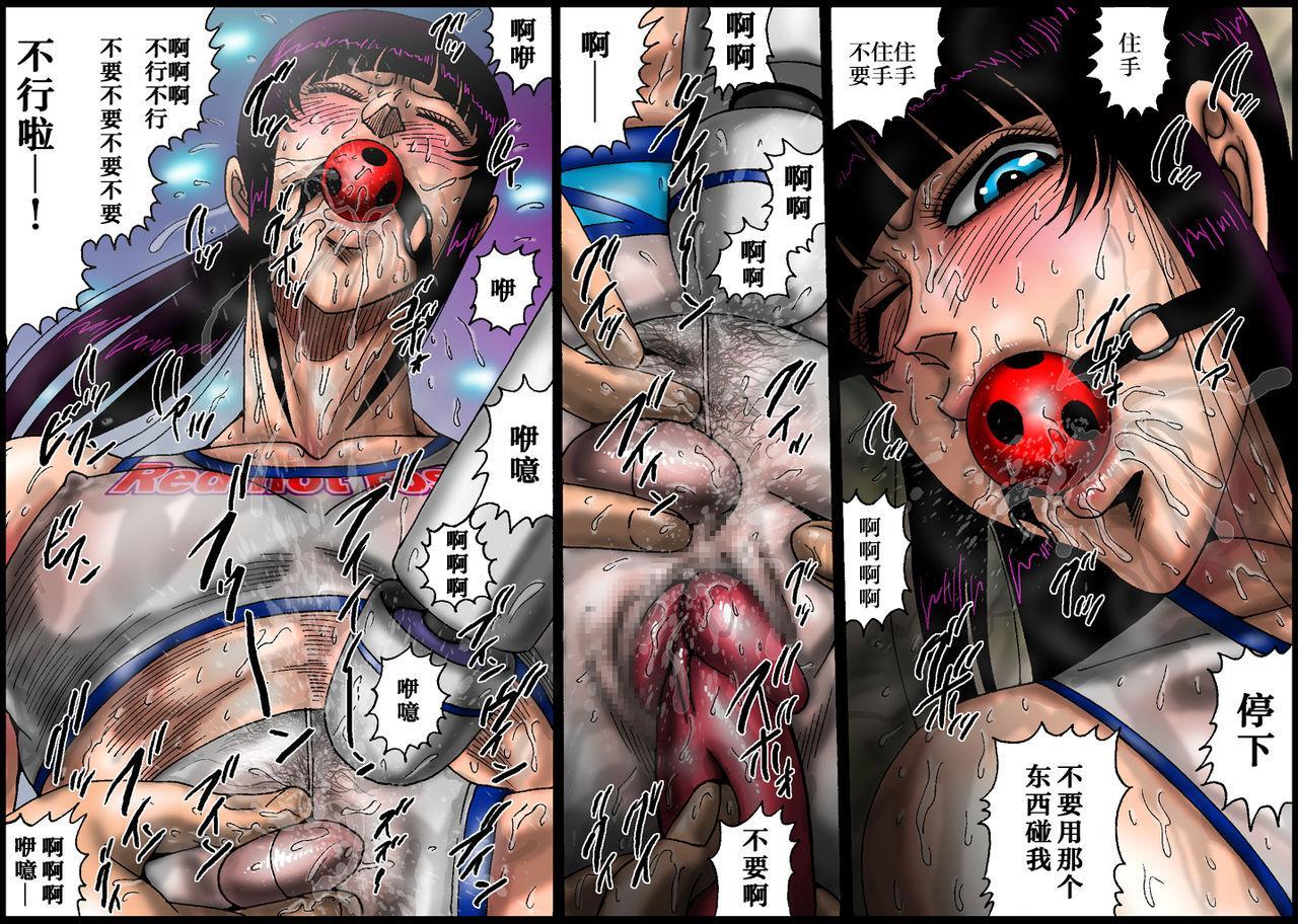 [Nightmare Express -Akumu no Takuhaibin-] Yokubou Kaiki Dai 445 Shou Hentai Nyotai Acme Ryoujoku Sanban Shoubu!? Ikaseya vs Joshi Puroresu YUKI -[Chinese]【不可视汉化】 10
